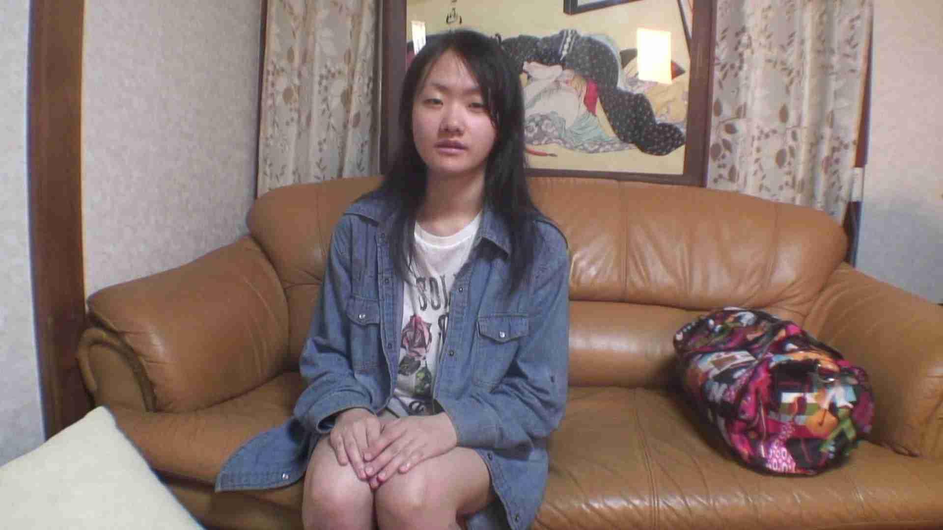 鬼才沖本監督作品 うさぎと呼ばれた女 アナル  91PIX 2
