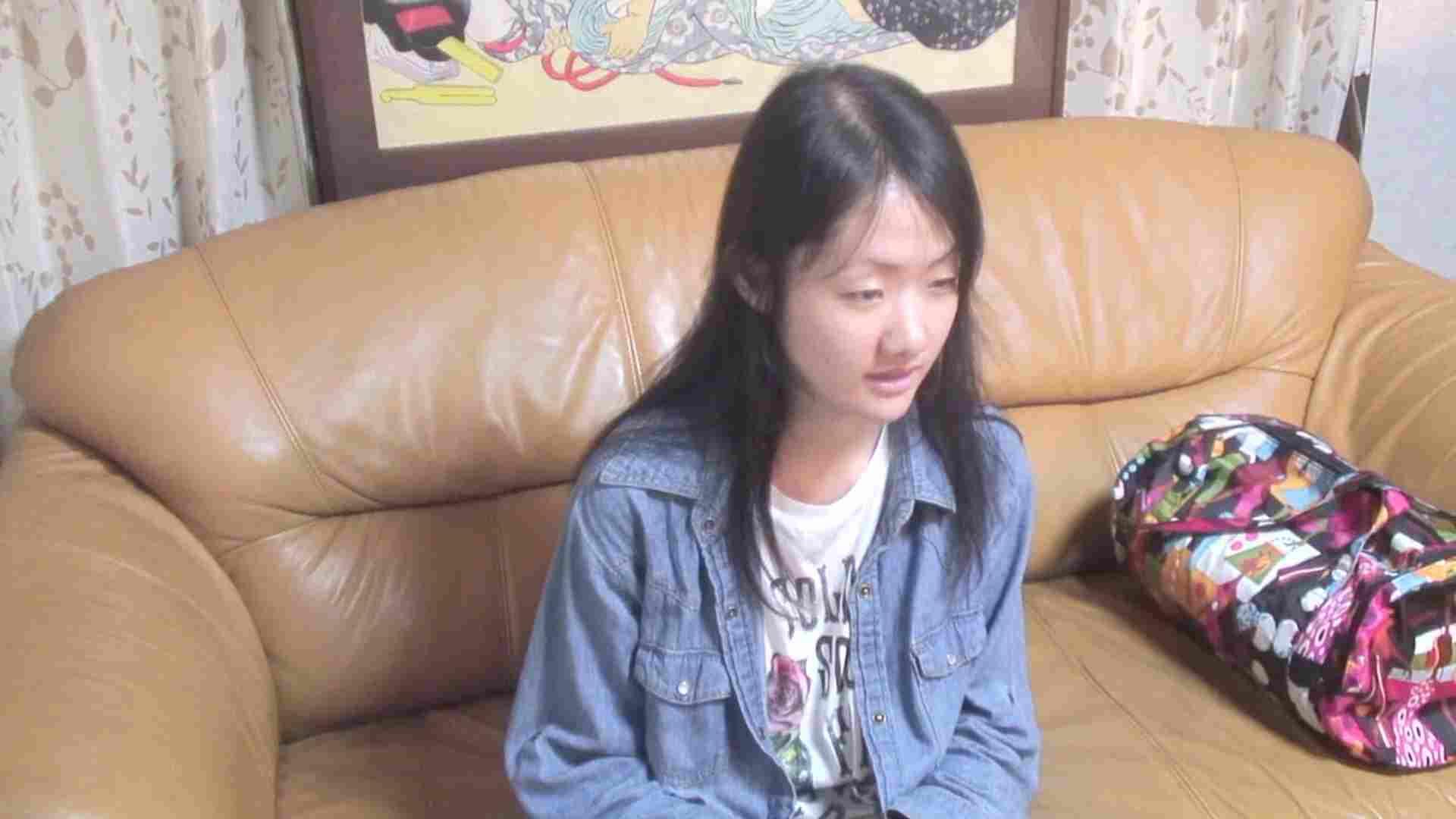 鬼才沖本監督作品 うさぎと呼ばれた女 アナル | リアルSEX  91PIX 5