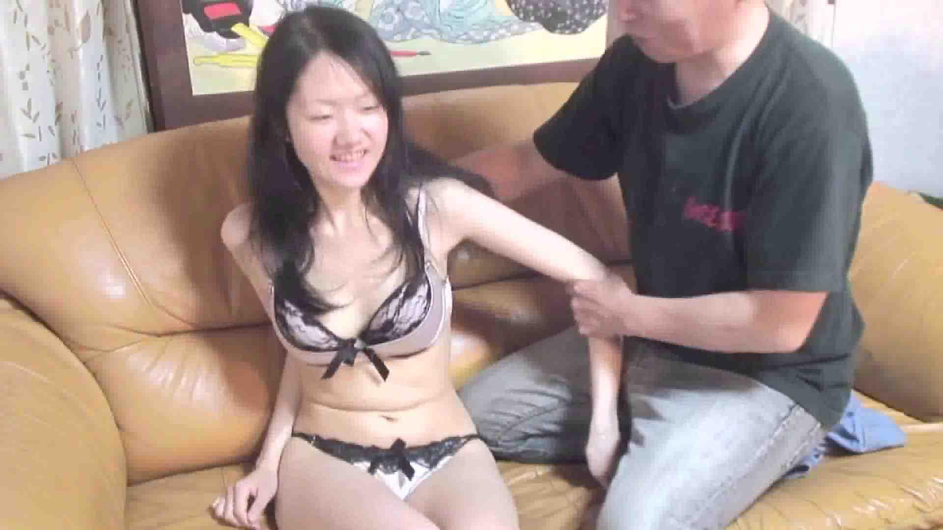 鬼才沖本監督作品 うさぎと呼ばれた女 アナル  91PIX 42