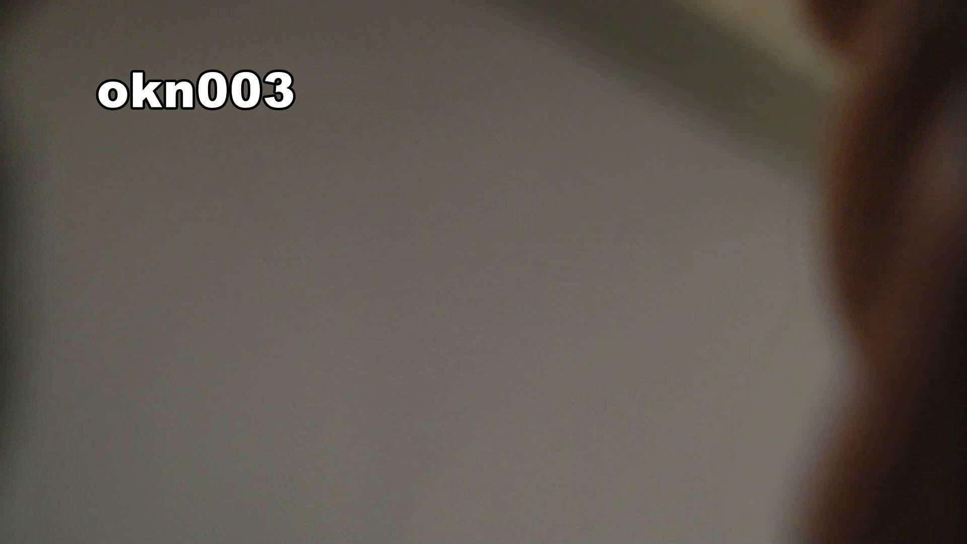 下からノゾム vol.003 メガネ率高し OLのボディ  106PIX 30