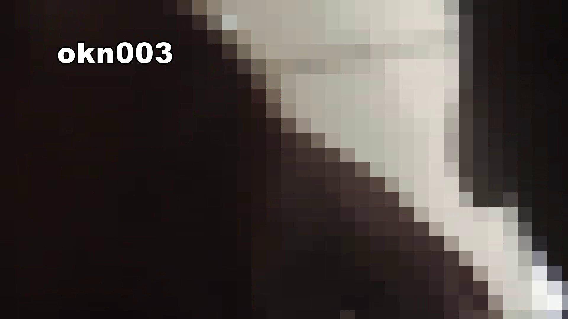 下からノゾム vol.003 メガネ率高し OLのボディ | 0  106PIX 33