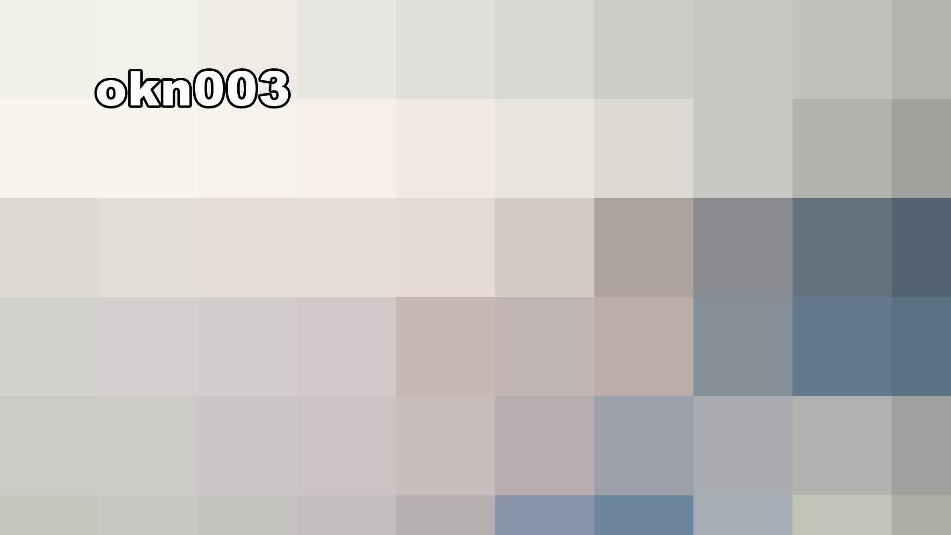 下からノゾム vol.003 メガネ率高し OLのボディ  106PIX 38