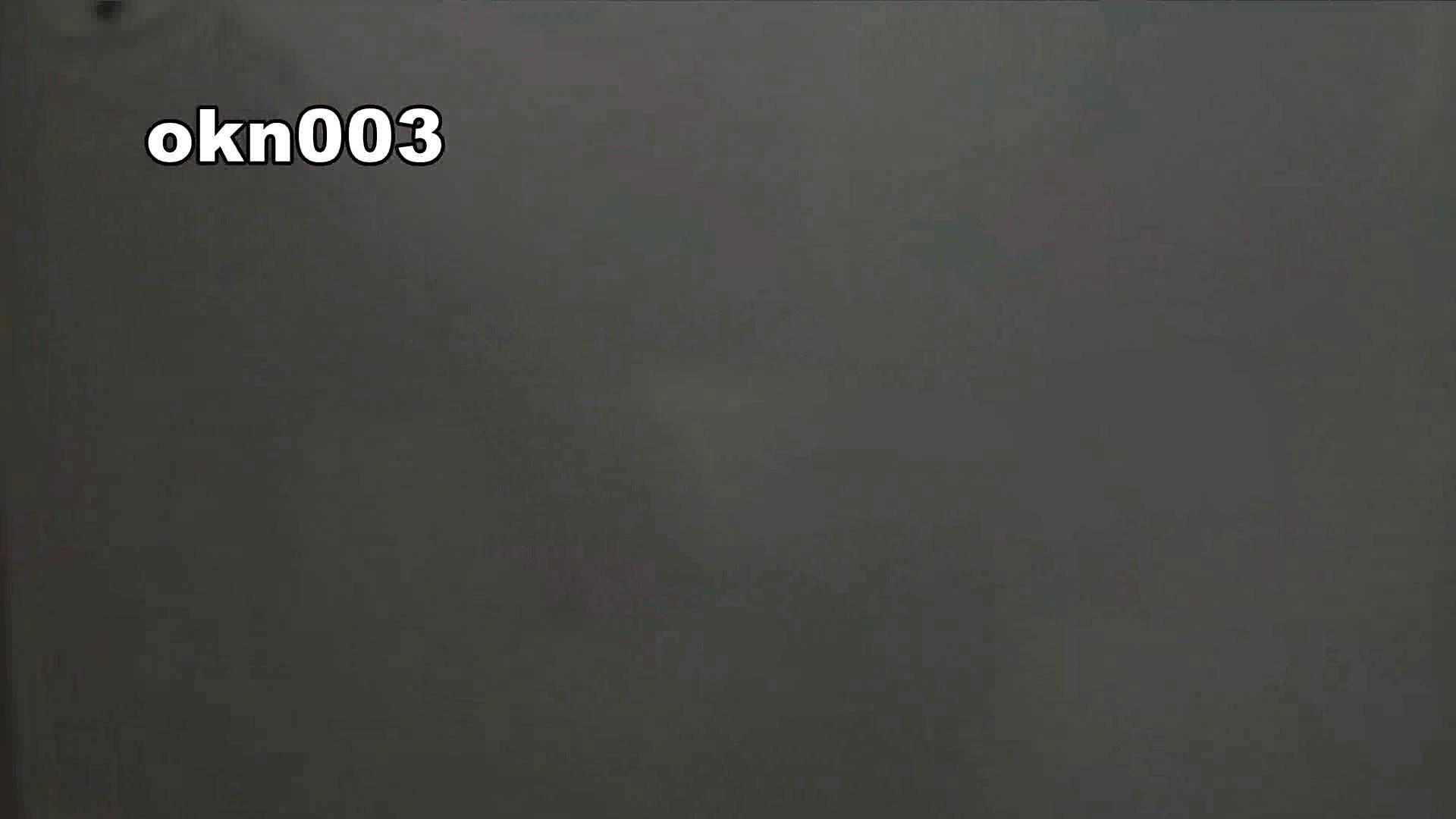 下からノゾム vol.003 メガネ率高し OLのボディ  106PIX 40