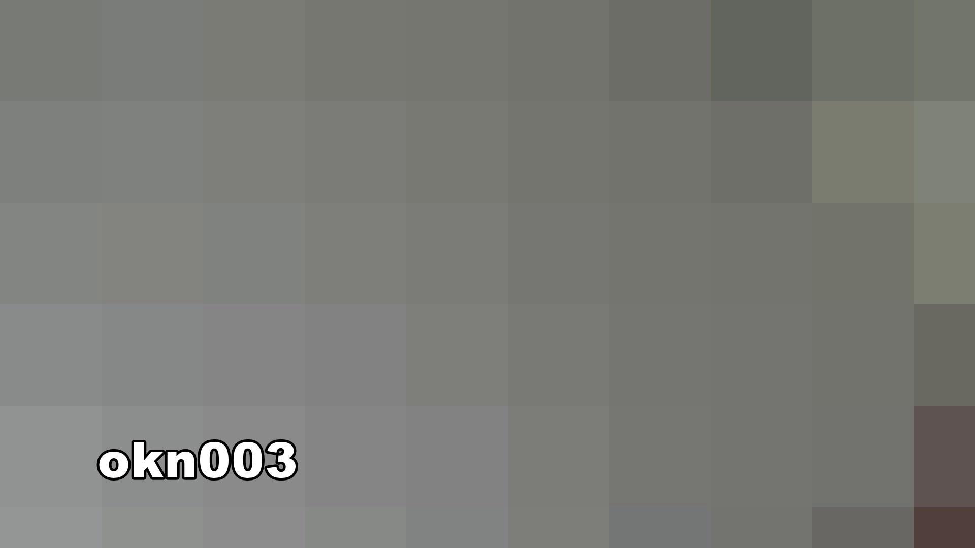 下からノゾム vol.003 メガネ率高し OLのボディ  106PIX 46