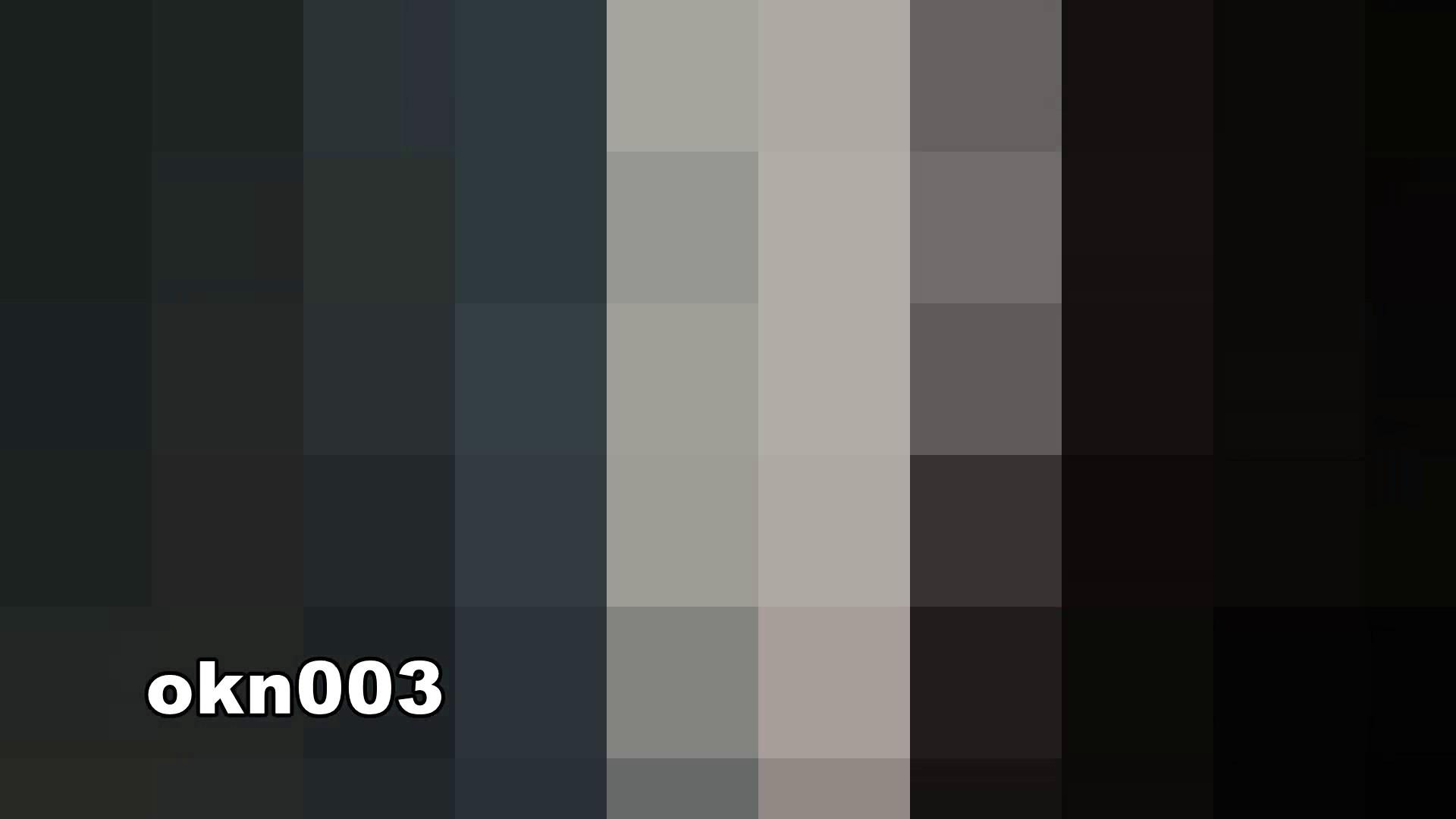 下からノゾム vol.003 メガネ率高し OLのボディ | 0  106PIX 47