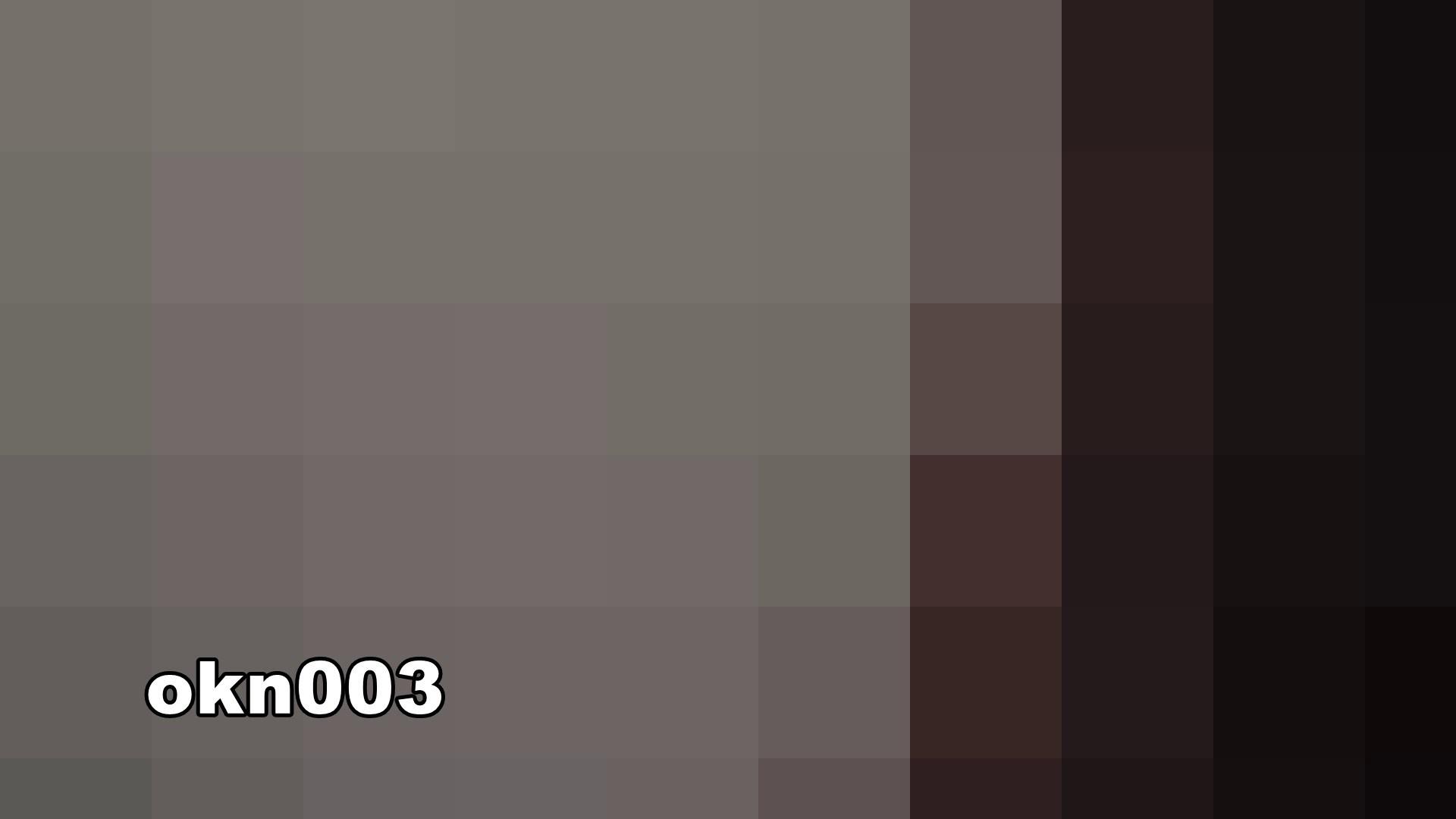 下からノゾム vol.003 メガネ率高し OLのボディ  106PIX 50
