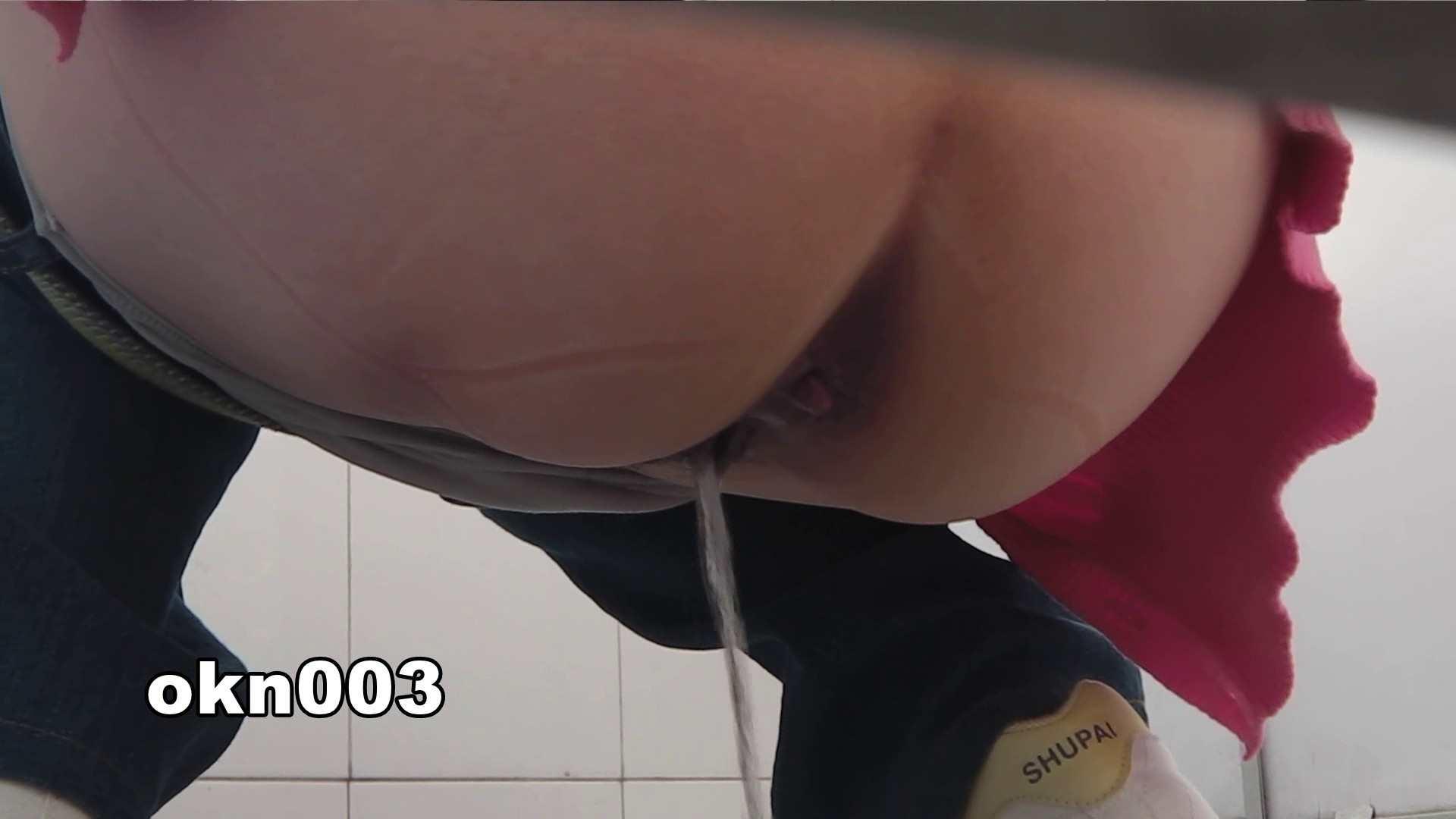 下からノゾム vol.003 メガネ率高し OLのボディ | 0  106PIX 53