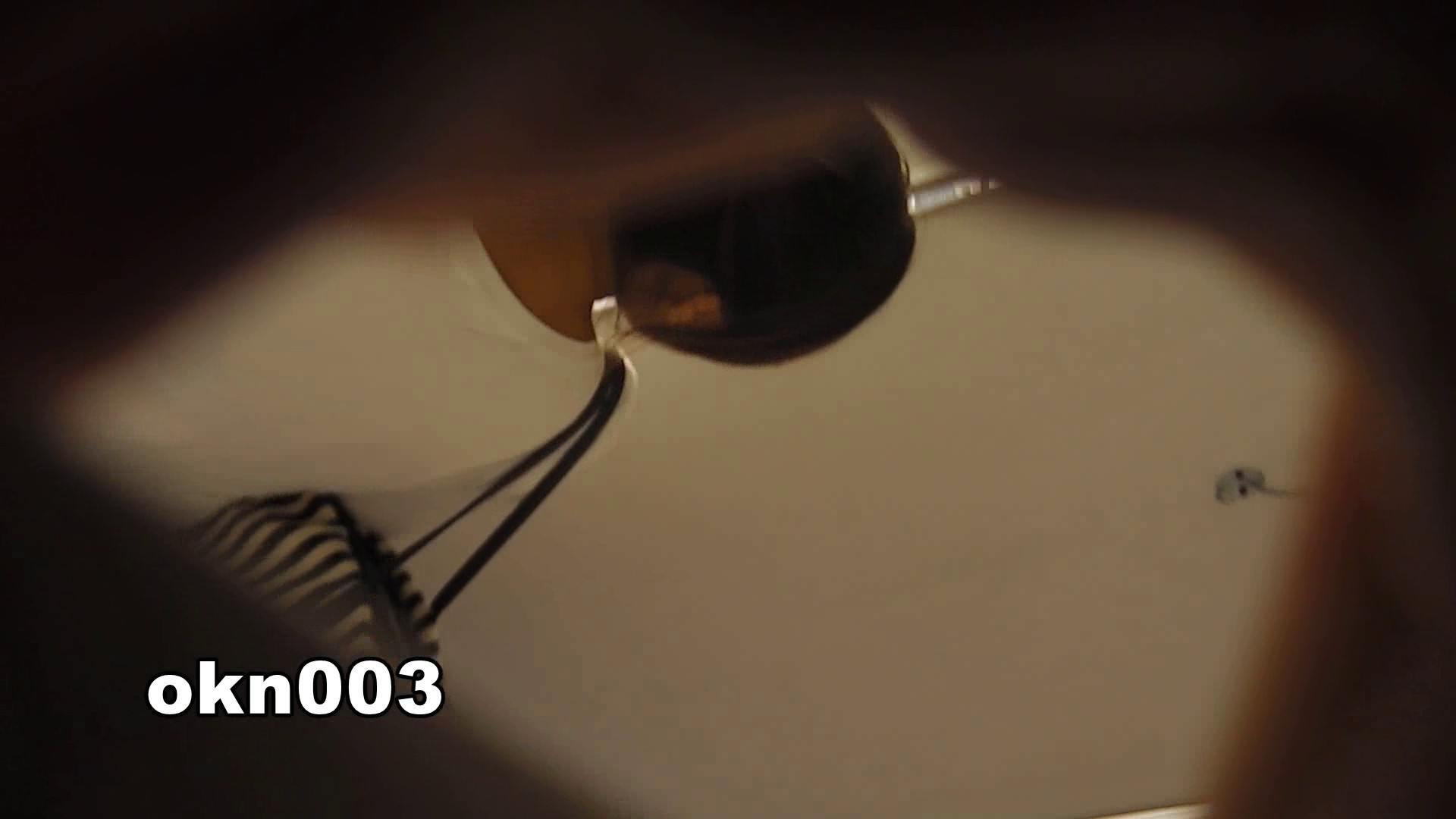 下からノゾム vol.003 メガネ率高し OLのボディ  106PIX 62