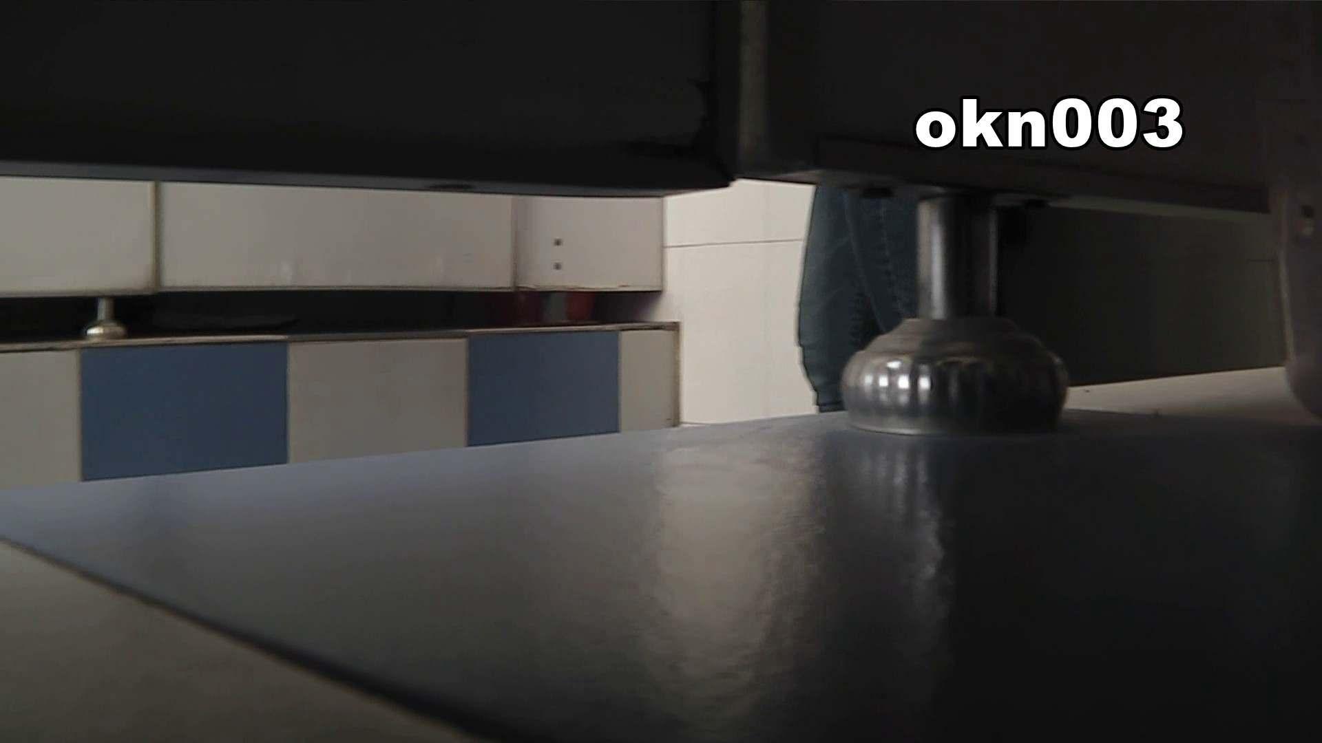 下からノゾム vol.003 メガネ率高し OLのボディ | 0  106PIX 91