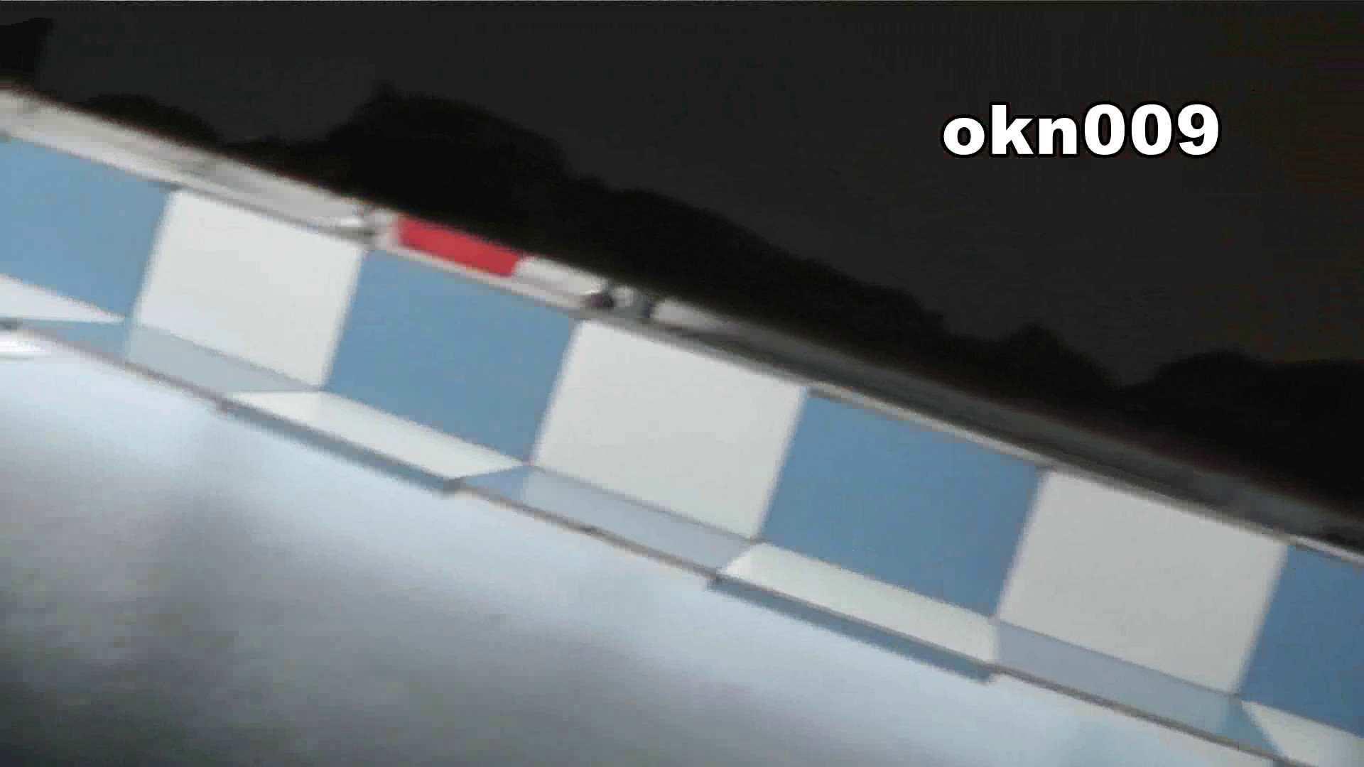 下からノゾム vol.009 リキンでモリアガった割にヒョロ OLのボディ | 0  50PIX 1