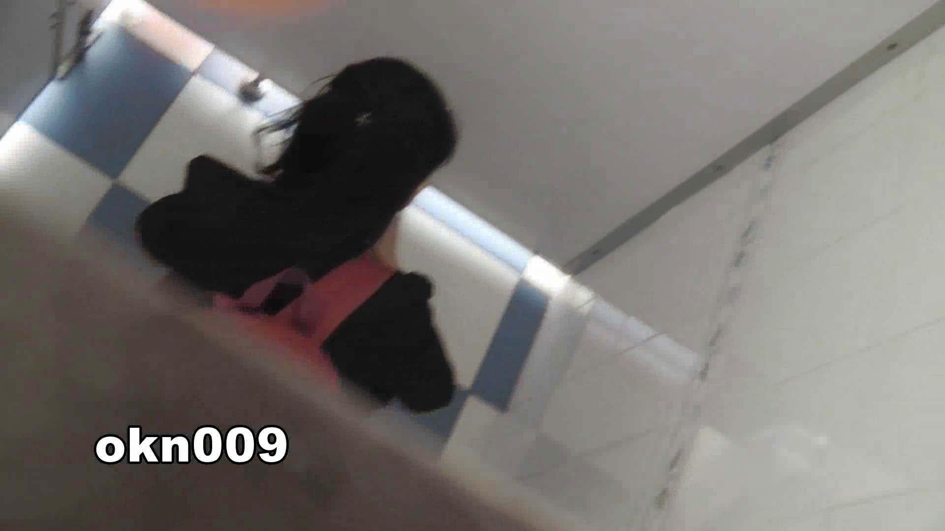 下からノゾム vol.009 リキンでモリアガった割にヒョロ OLのボディ | 0  50PIX 7