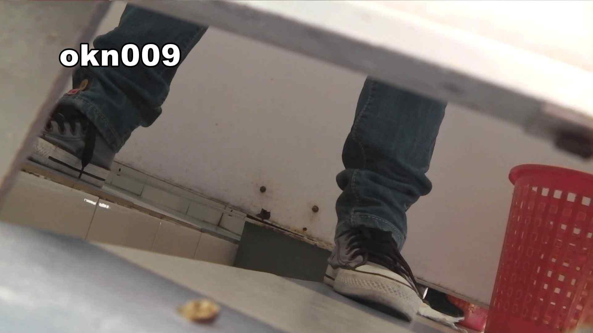 下からノゾム vol.009 リキンでモリアガった割にヒョロ OLのボディ  50PIX 36