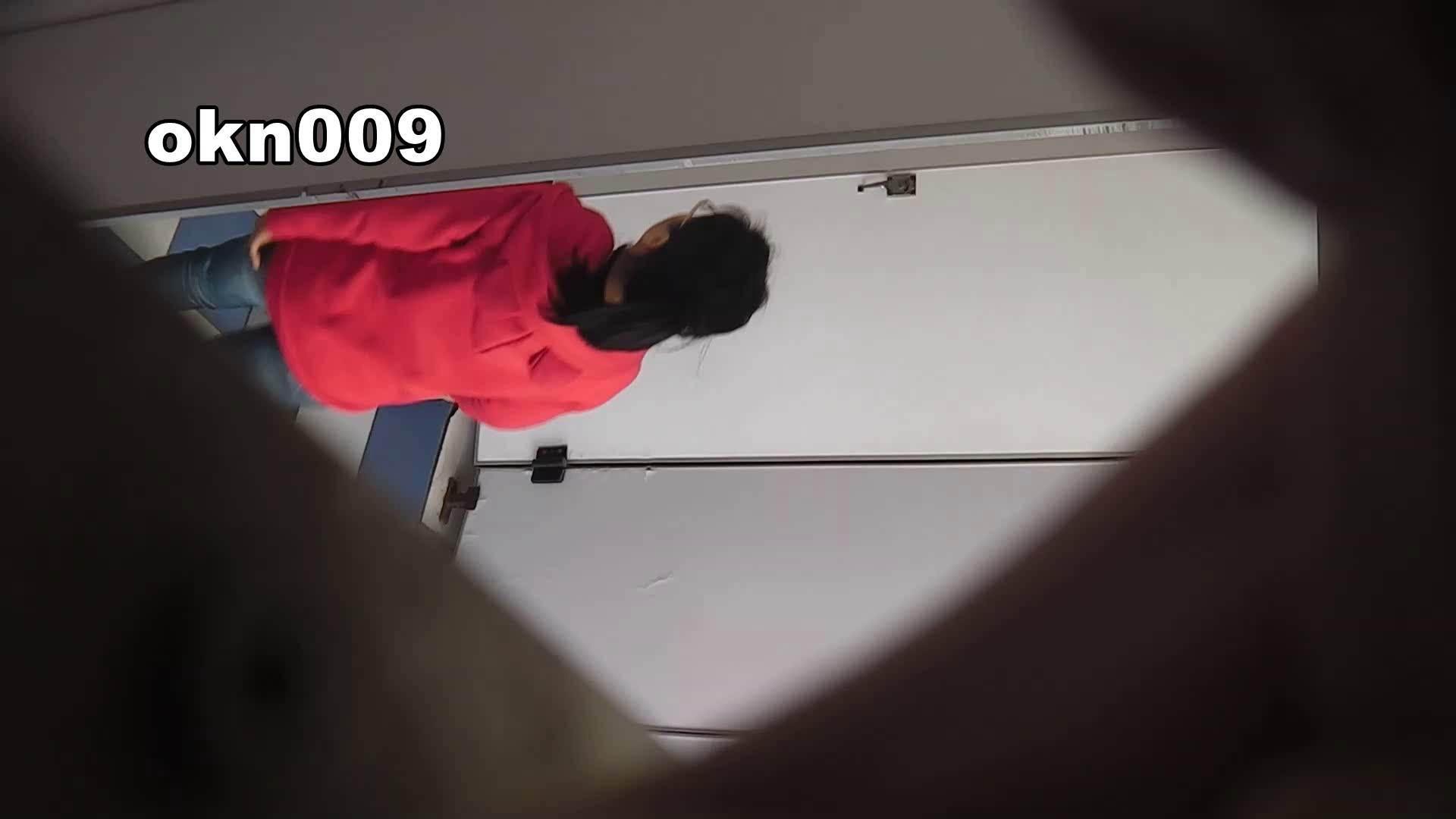 下からノゾム vol.009 リキンでモリアガった割にヒョロ OLのボディ | 0  50PIX 37