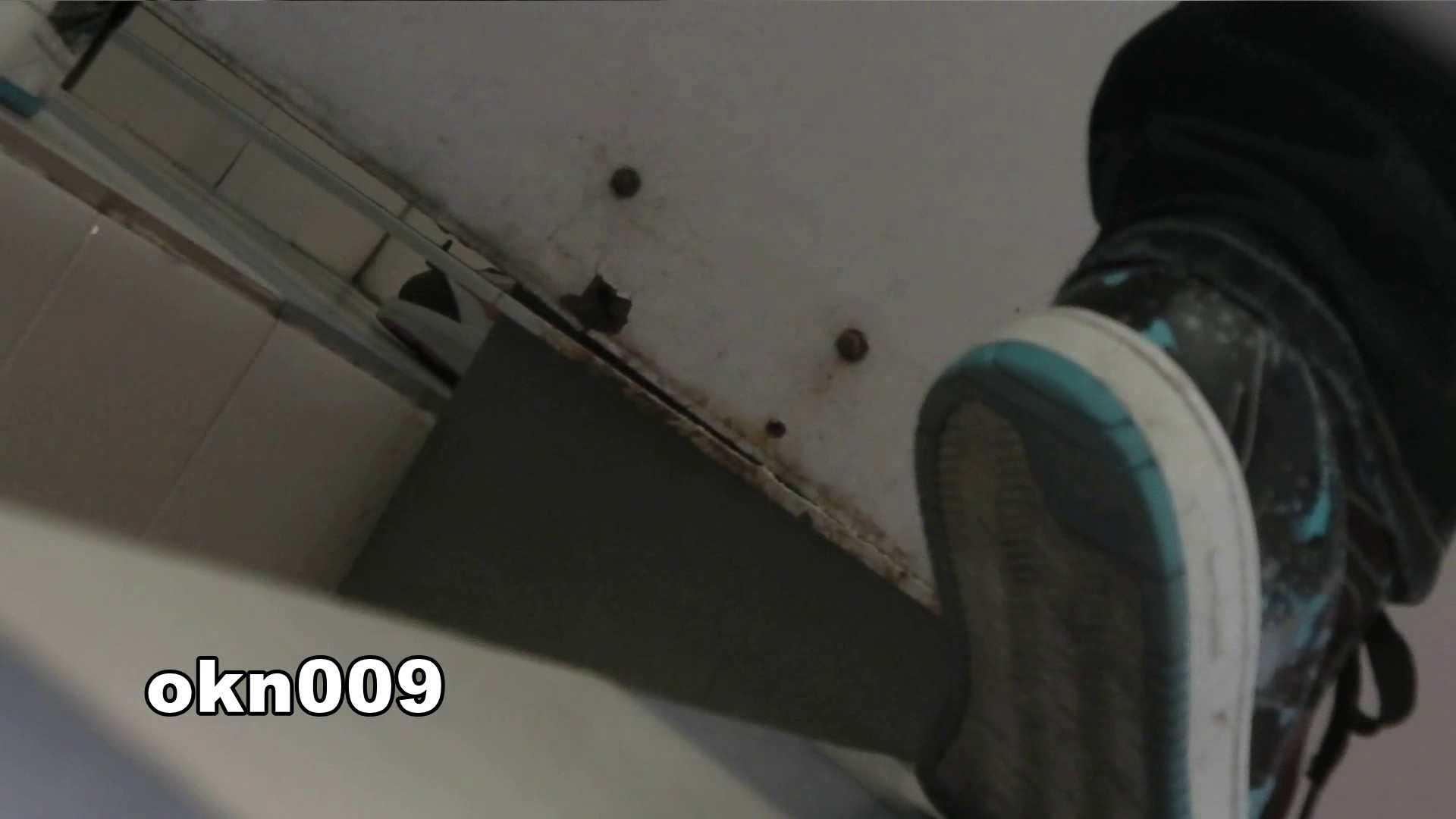 下からノゾム vol.009 リキンでモリアガった割にヒョロ OLのボディ | 0  50PIX 43