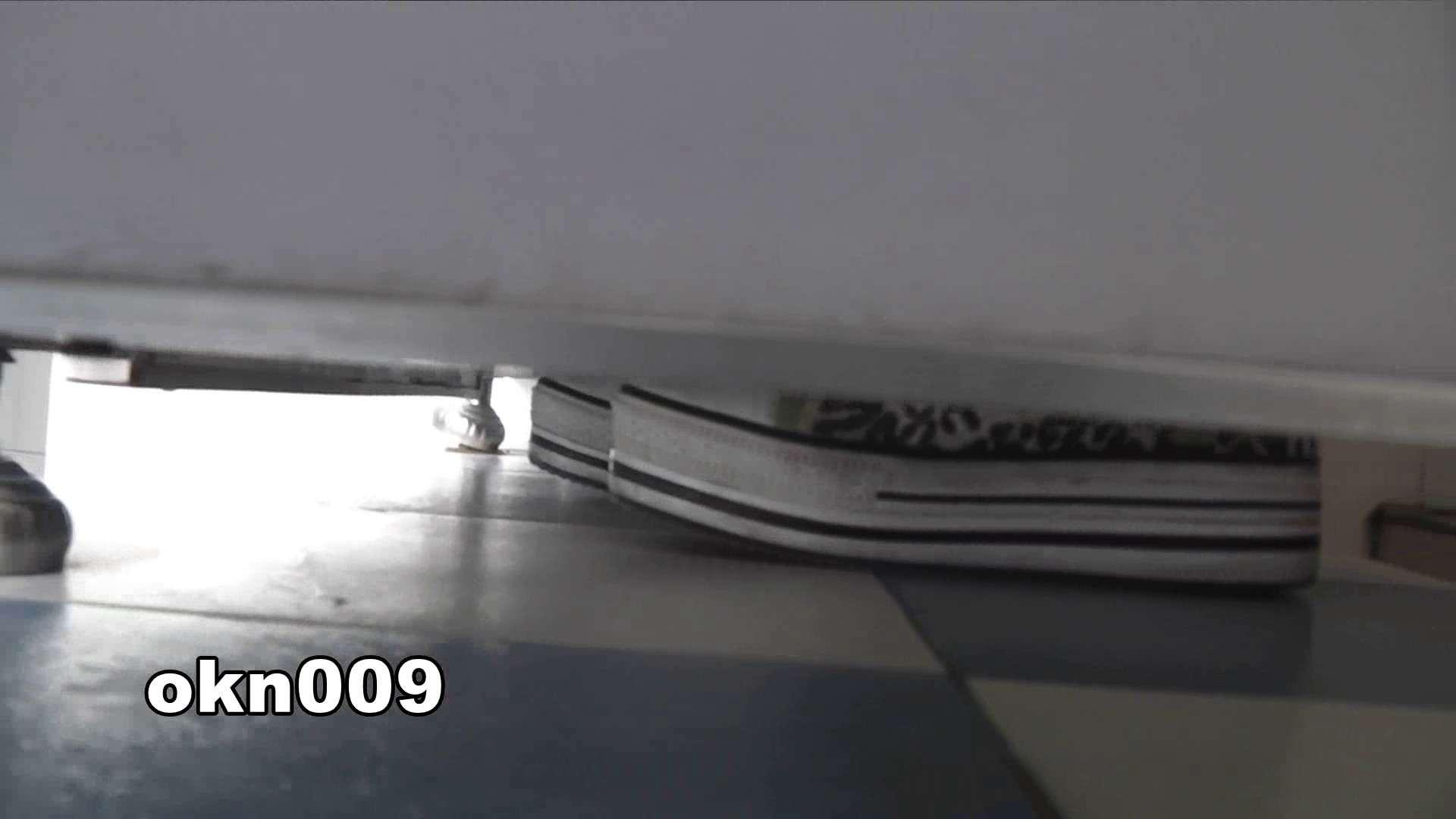 下からノゾム vol.009 リキンでモリアガった割にヒョロ OLのボディ  50PIX 46
