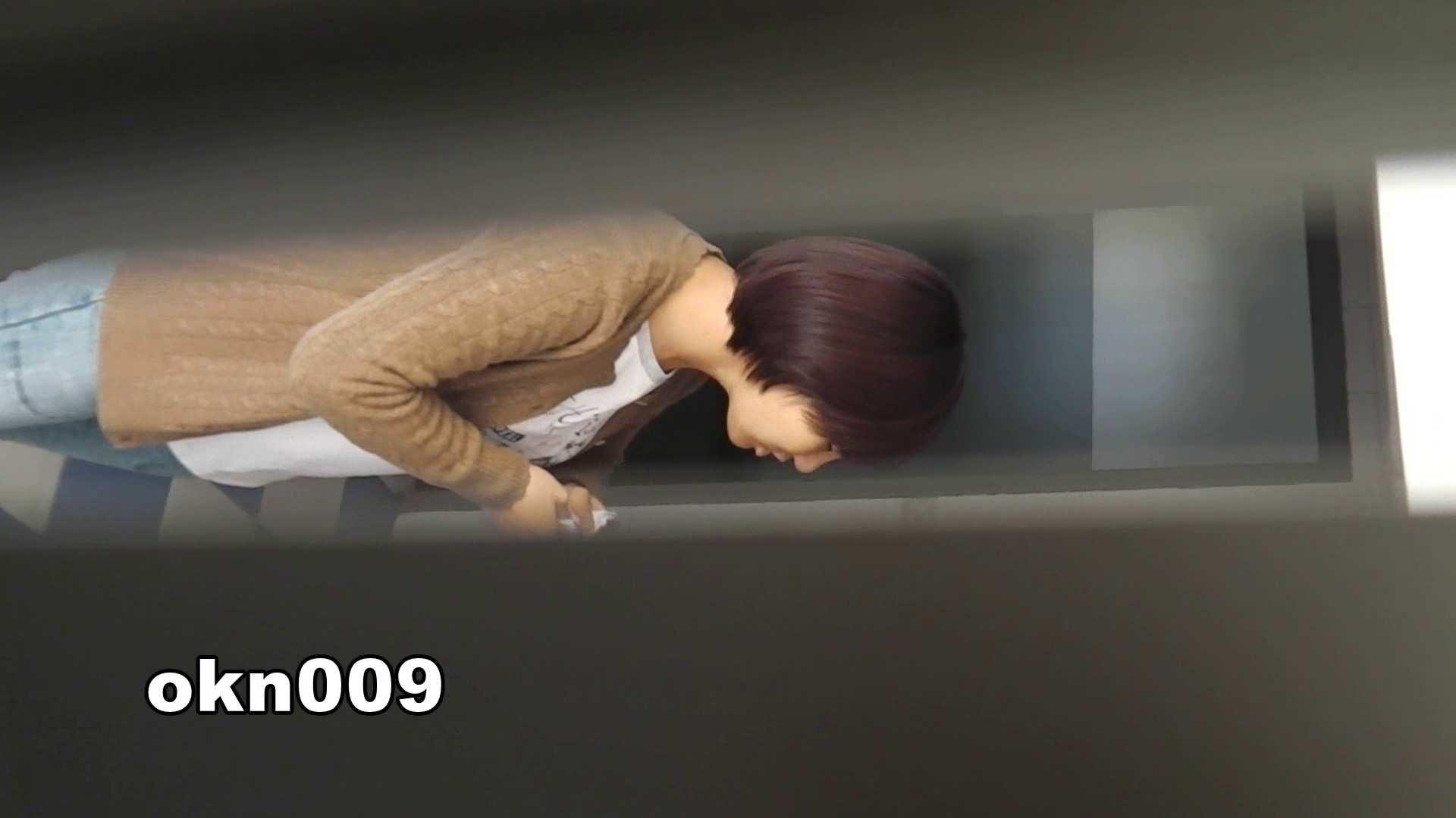 下からノゾム vol.009 リキンでモリアガった割にヒョロ OLのボディ  50PIX 48
