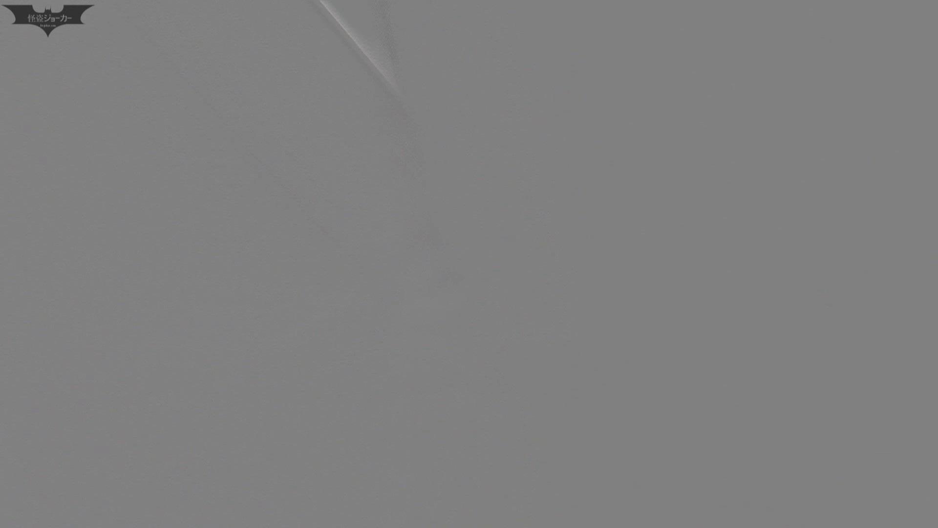 下からノゾム vol.019 美JとBスはあそこも違う!! OLのボディ | 0  77PIX 9