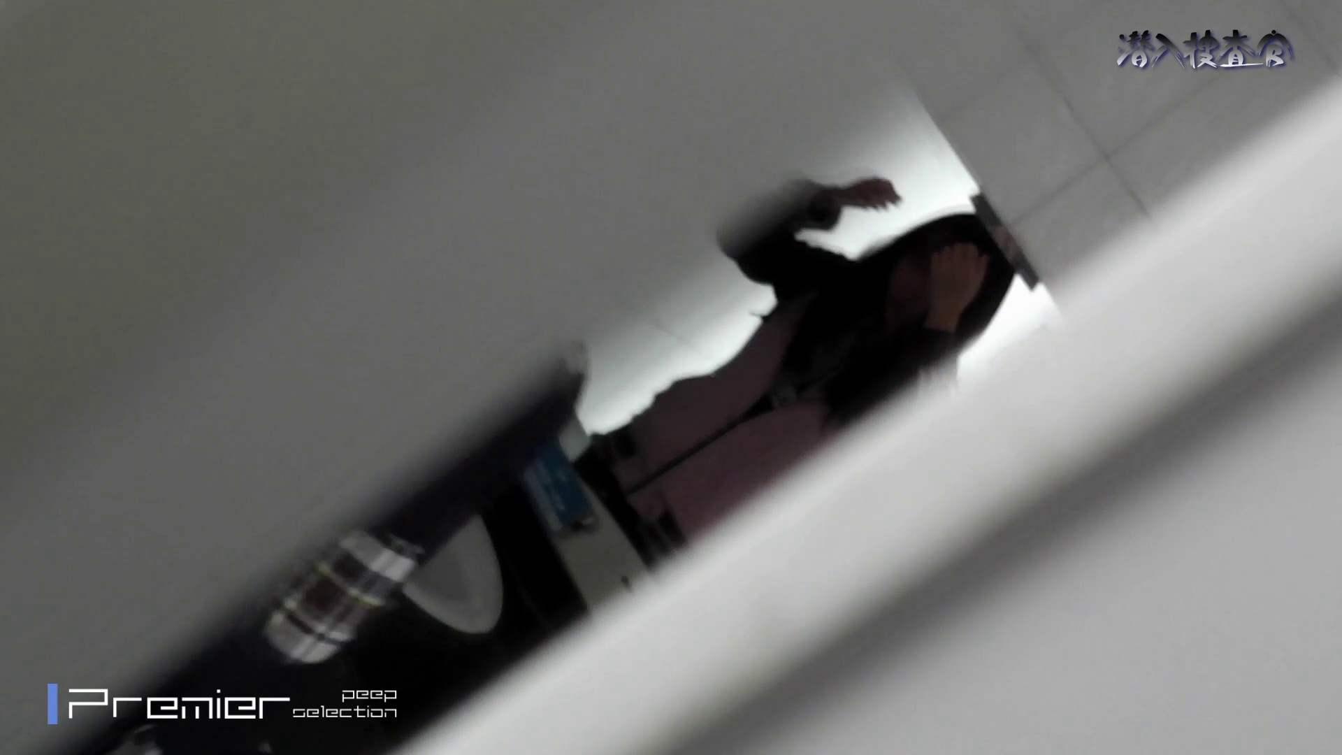 下からノゾム vol.036 トイレの実態 オマンコ無修正動画無料 95PIX 22