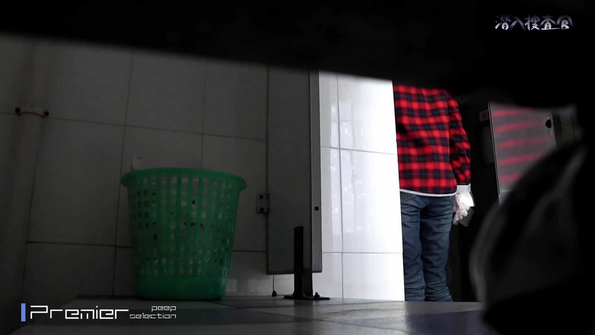 下からノゾム vol.036 トイレの実態 オマンコ無修正動画無料 95PIX 40