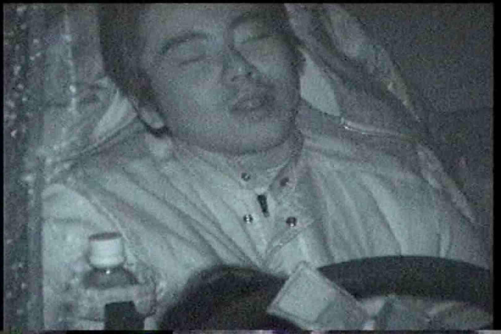 「充血監督」さんの深夜の運動会!! vol.168 フェラ  50PIX 14