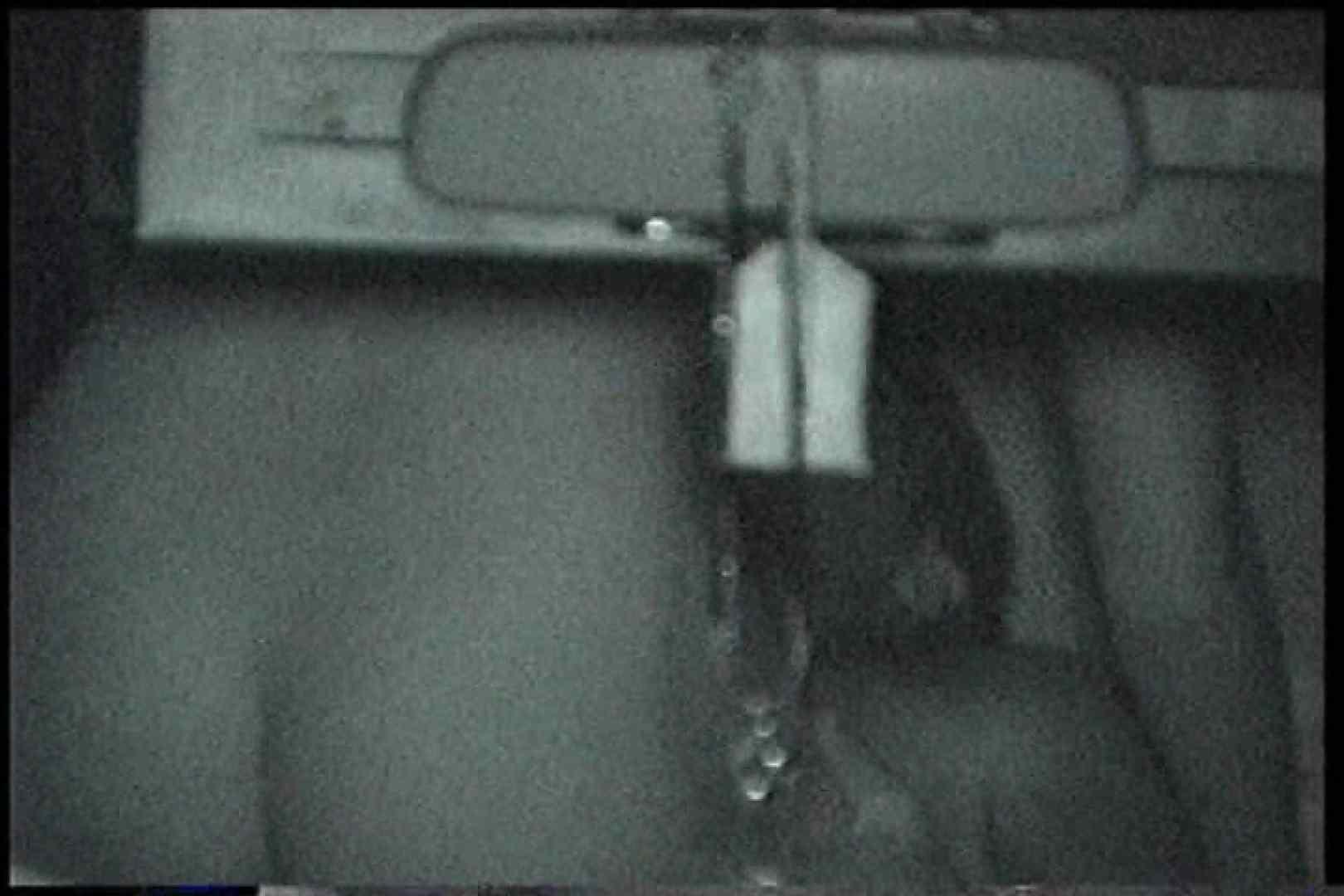 「充血監督」さんの深夜の運動会!! vol.172 乳首   車  106PIX 37