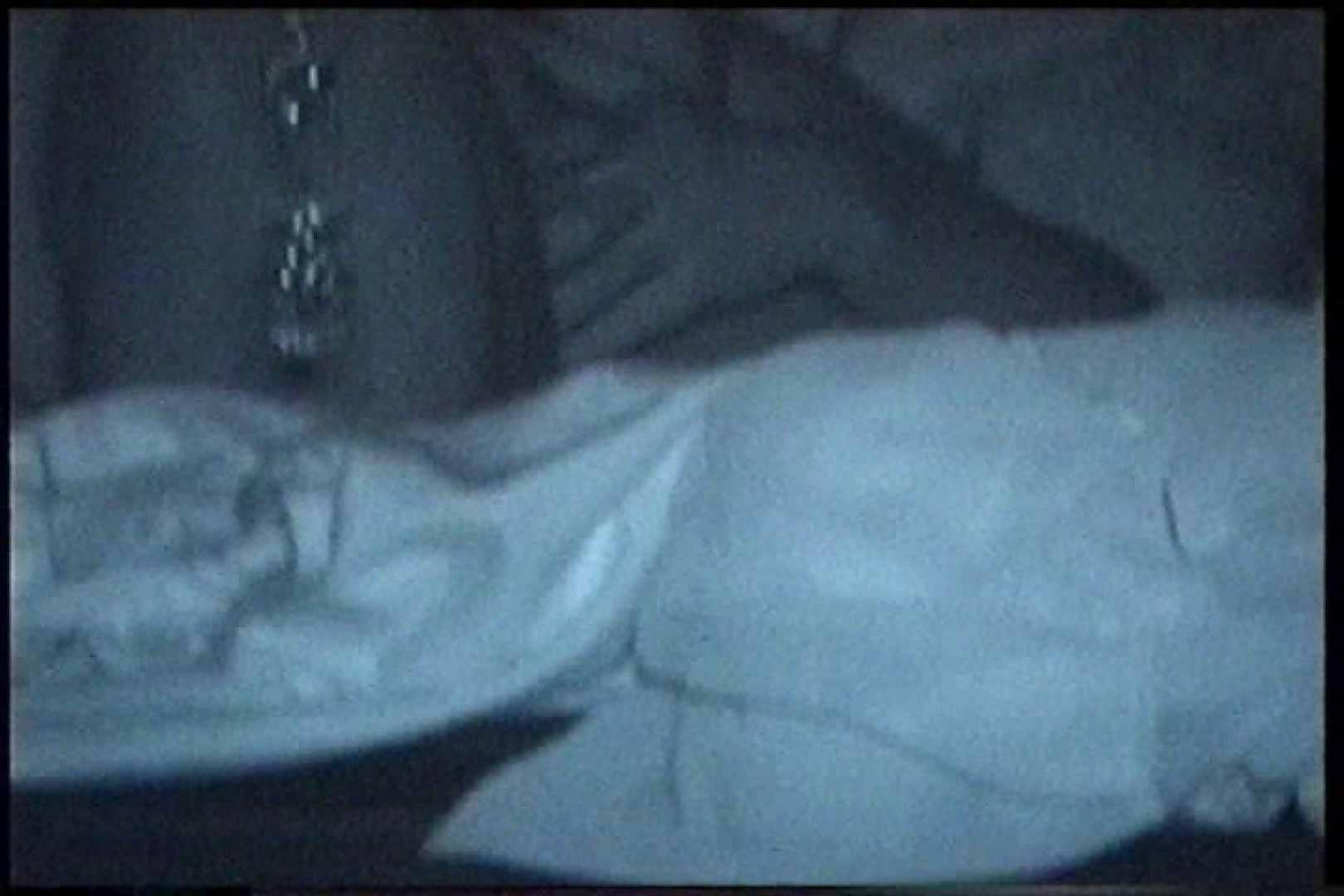 「充血監督」さんの深夜の運動会!! vol.172 貧乳 性交動画流出 106PIX 59