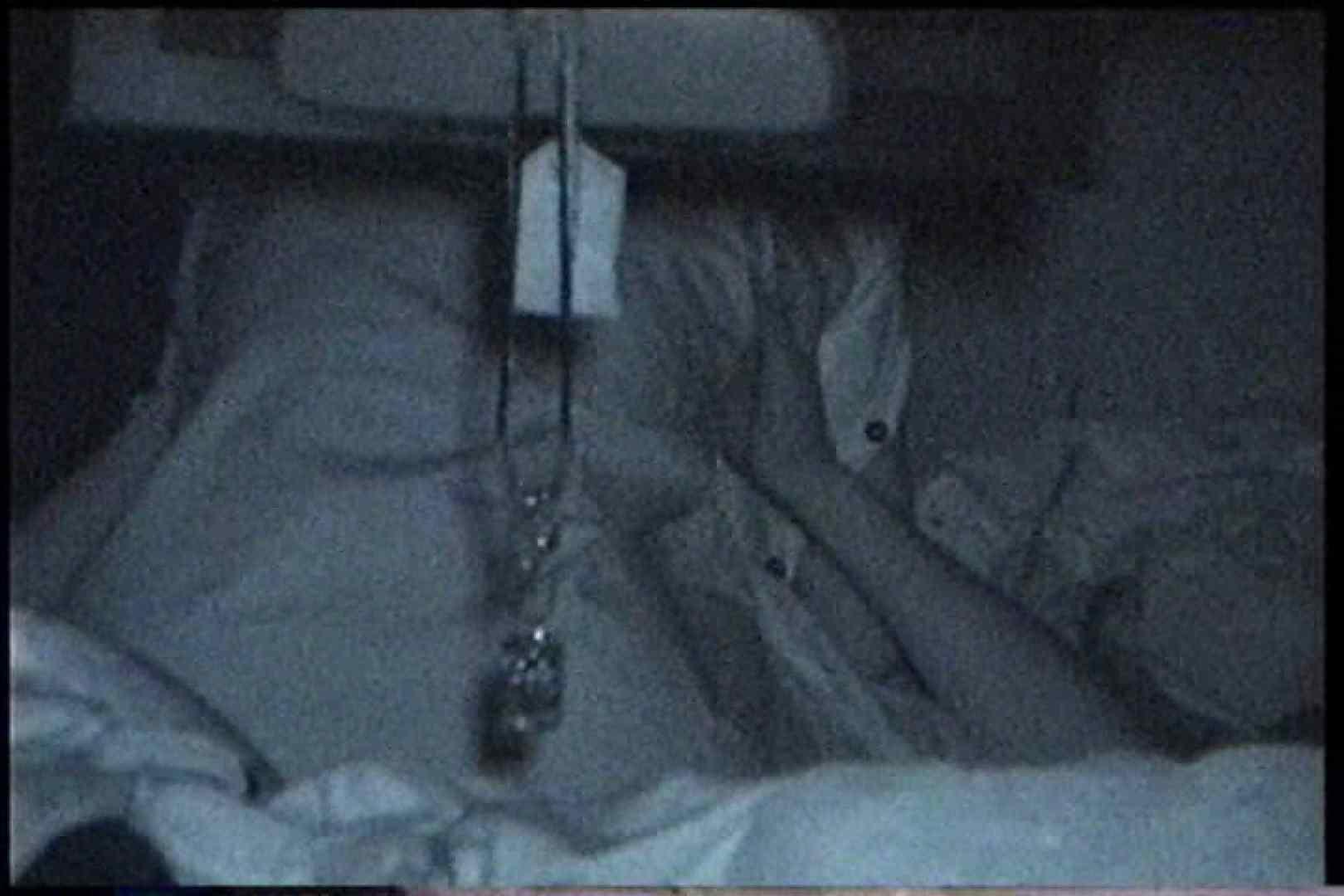 「充血監督」さんの深夜の運動会!! vol.172 貧乳 性交動画流出 106PIX 91