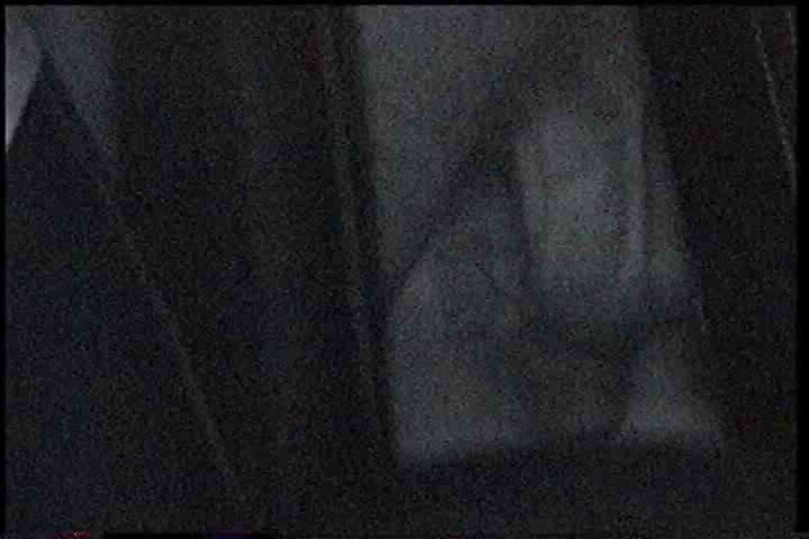 「充血監督」さんの深夜の運動会!! vol.173 OLのボディ | 0  57PIX 13