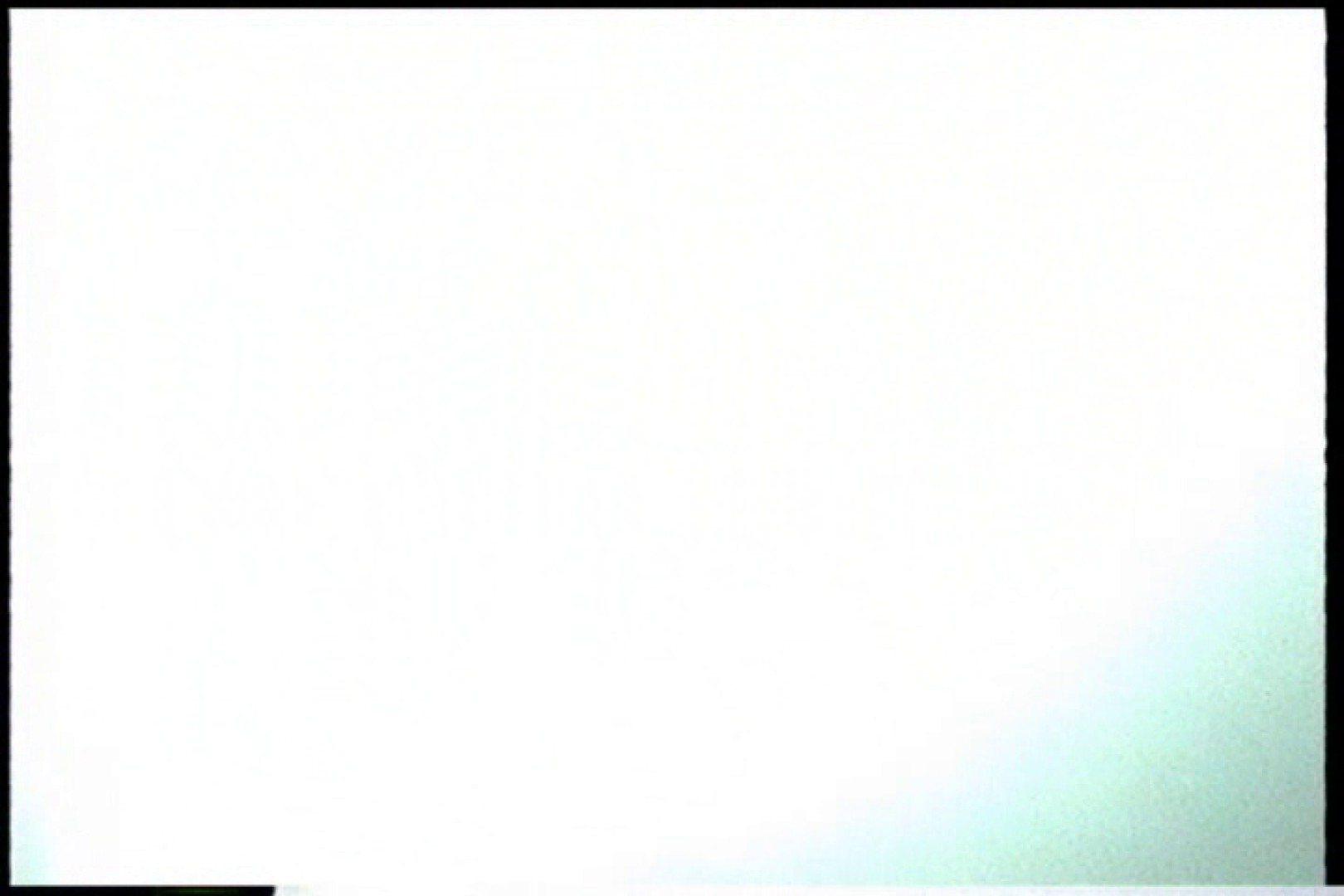 「充血監督」さんの深夜の運動会!! vol.173 OLのボディ  57PIX 46