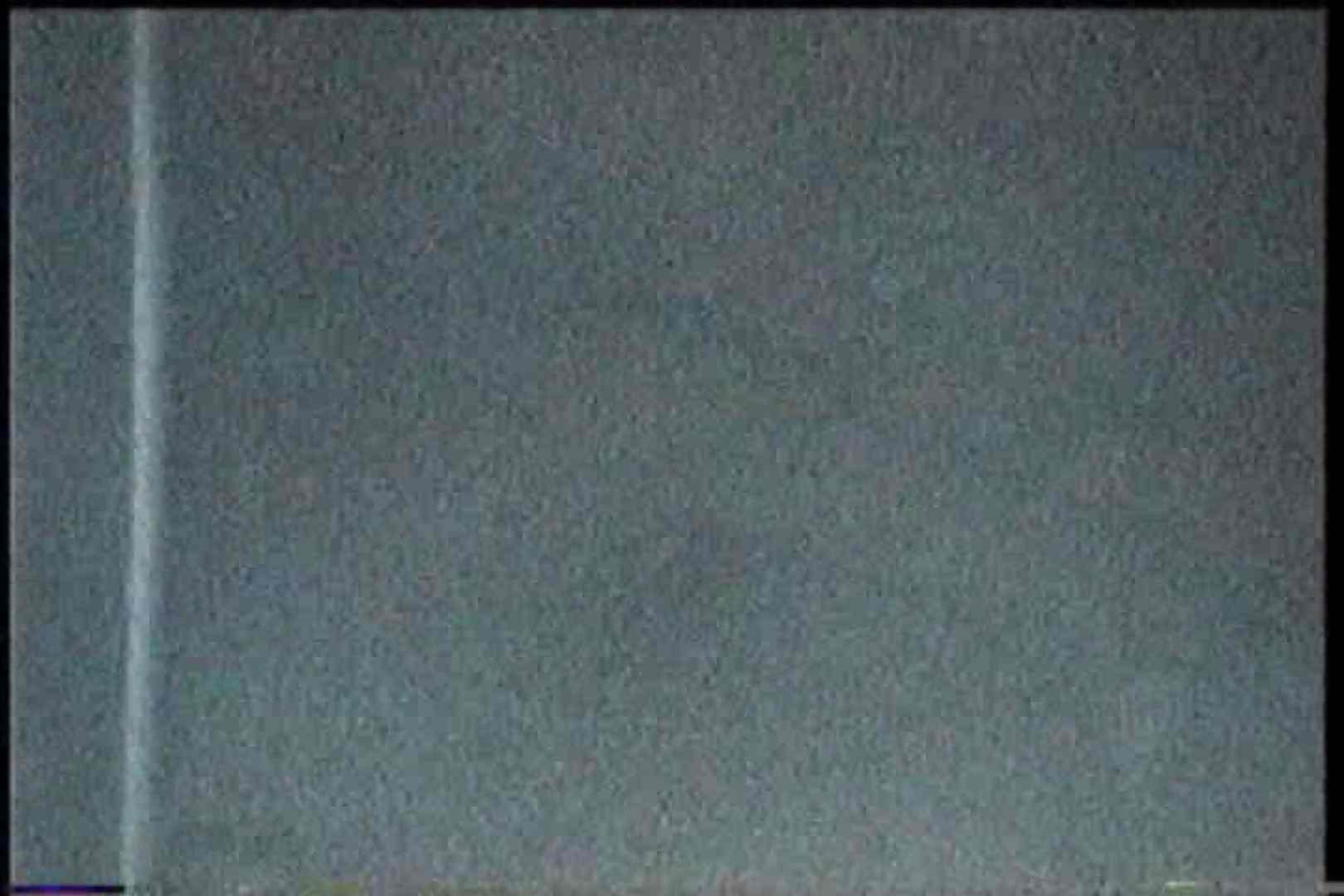「充血監督」さんの深夜の運動会!! vol.195 電マ  80PIX 30