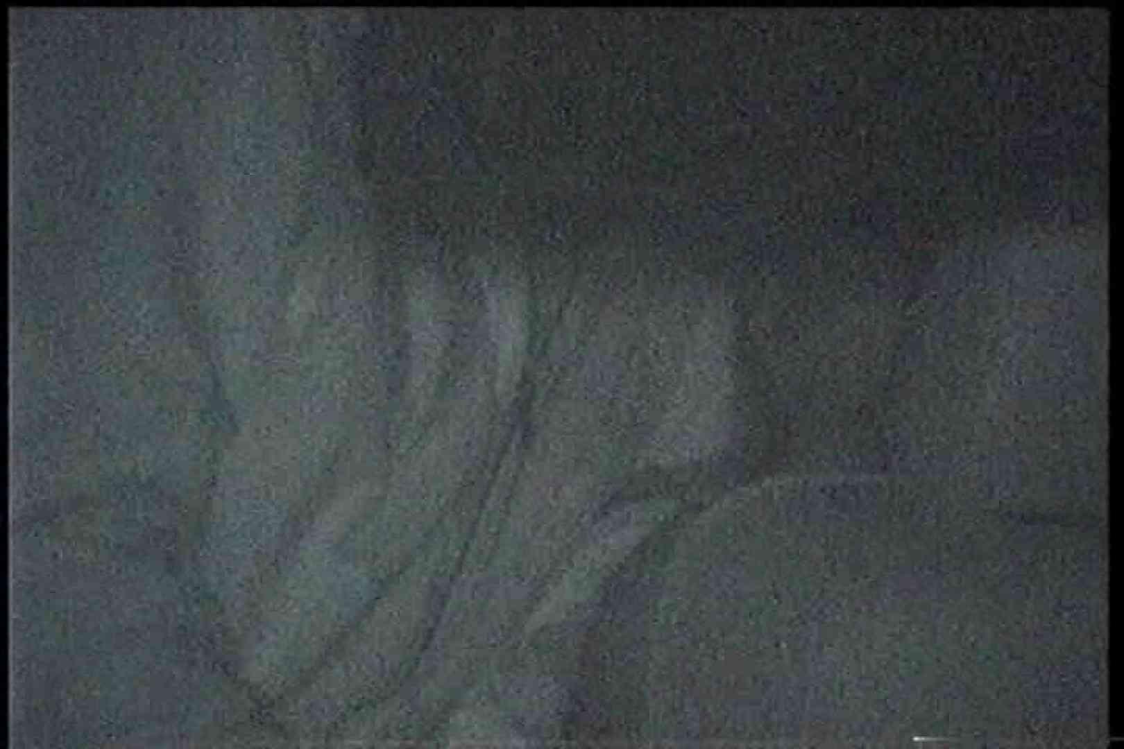 「充血監督」さんの深夜の運動会!! vol.208 OLのボディ   パンツの中は。。  60PIX 27