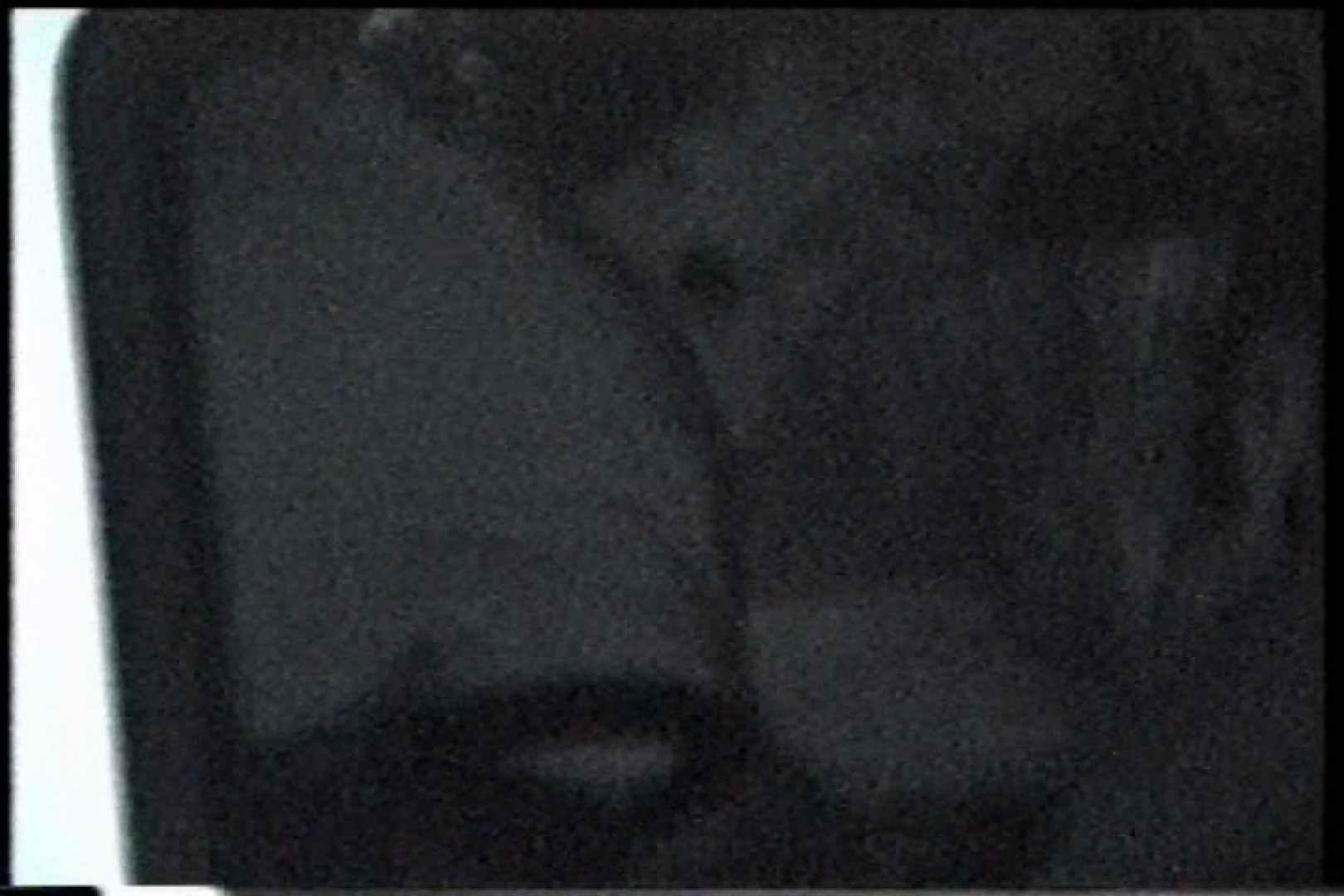 「充血監督」さんの深夜の運動会!! vol.212 カップル おめこ無修正画像 75PIX 58