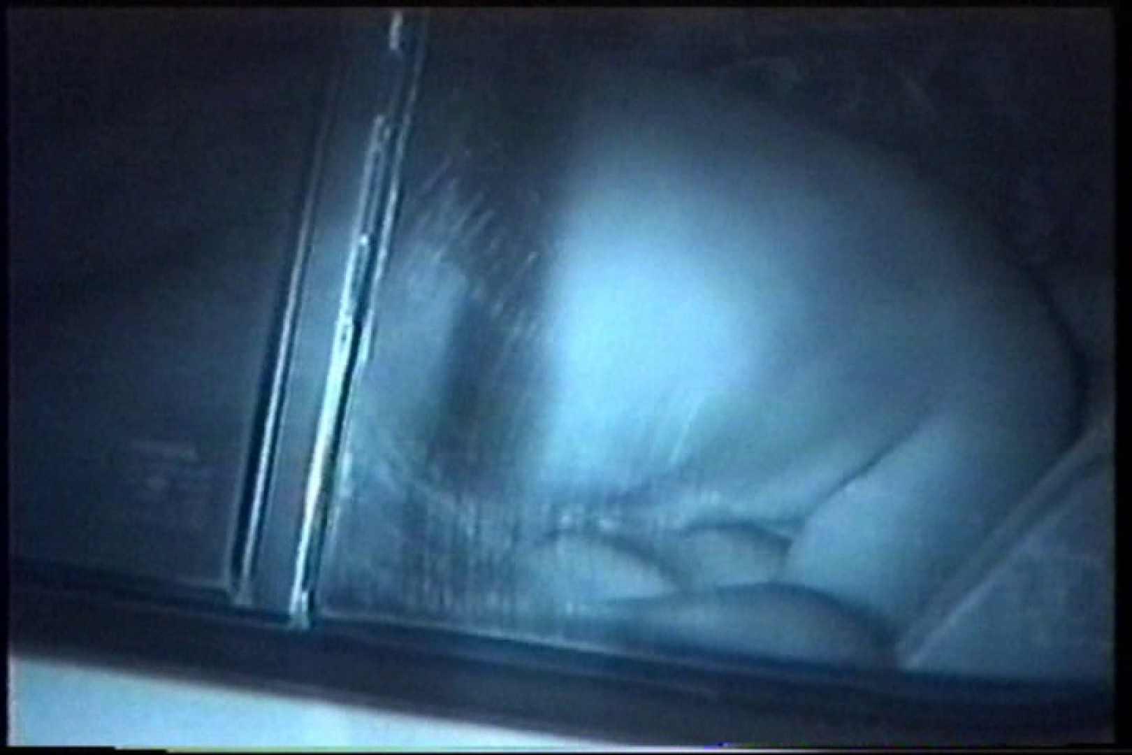 「充血監督」さんの深夜の運動会!! vol.214 手マンシーン | OLのボディ  68PIX 37