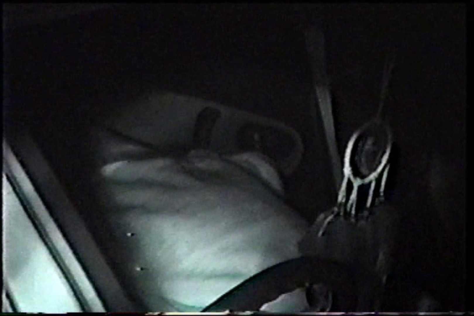 「充血監督」さんの深夜の運動会!! vol.222 パイパン 盗み撮り動画キャプチャ 53PIX 13