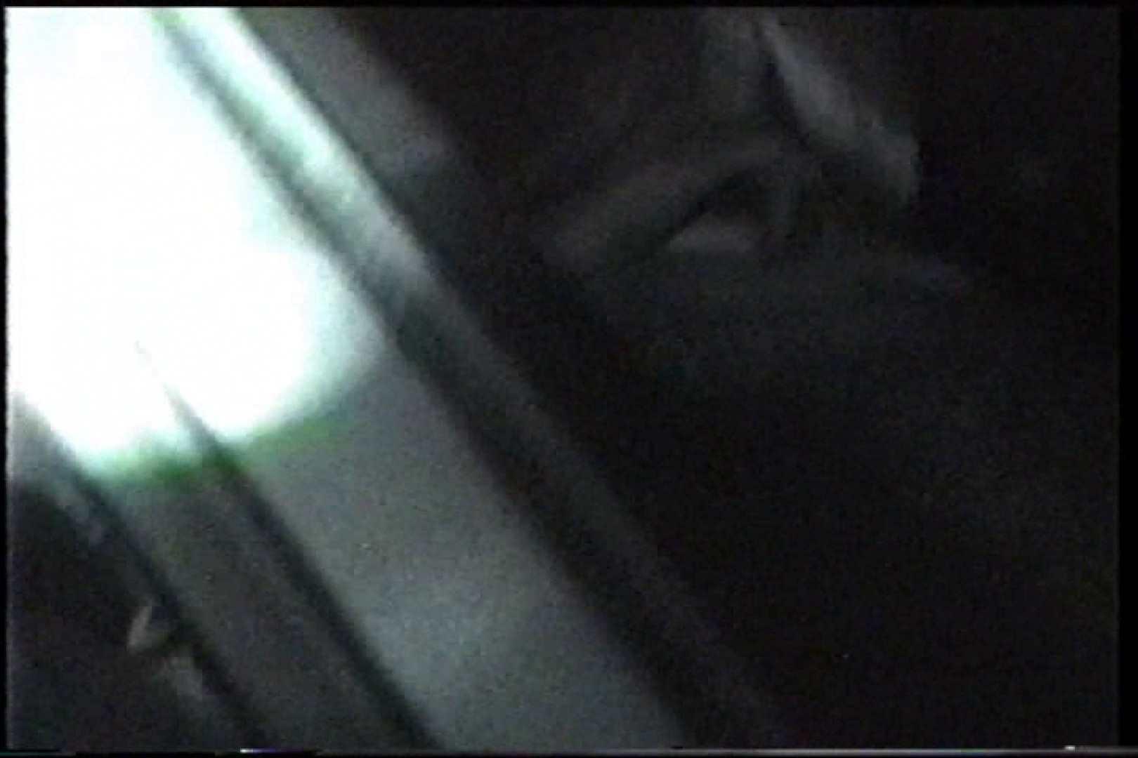 「充血監督」さんの深夜の運動会!! vol.222 手マンシーン 覗きおまんこ画像 53PIX 24