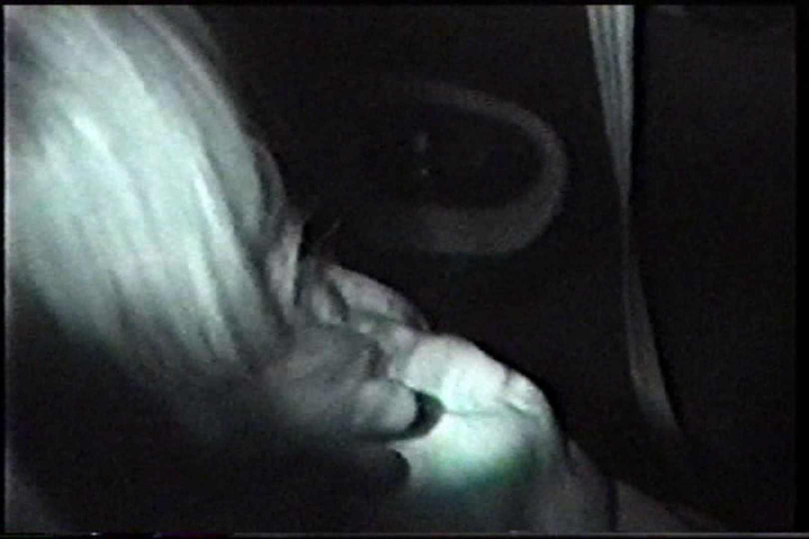 「充血監督」さんの深夜の運動会!! vol.222 カップル | レズビアン編  53PIX 26