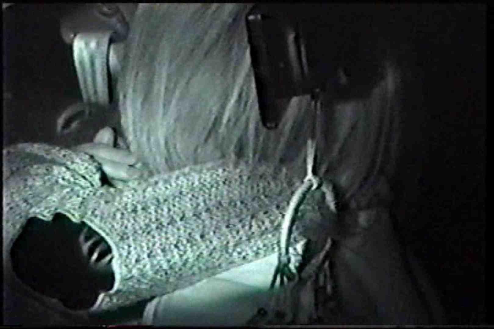 「充血監督」さんの深夜の運動会!! vol.222 OLのボディ オメコ動画キャプチャ 53PIX 37