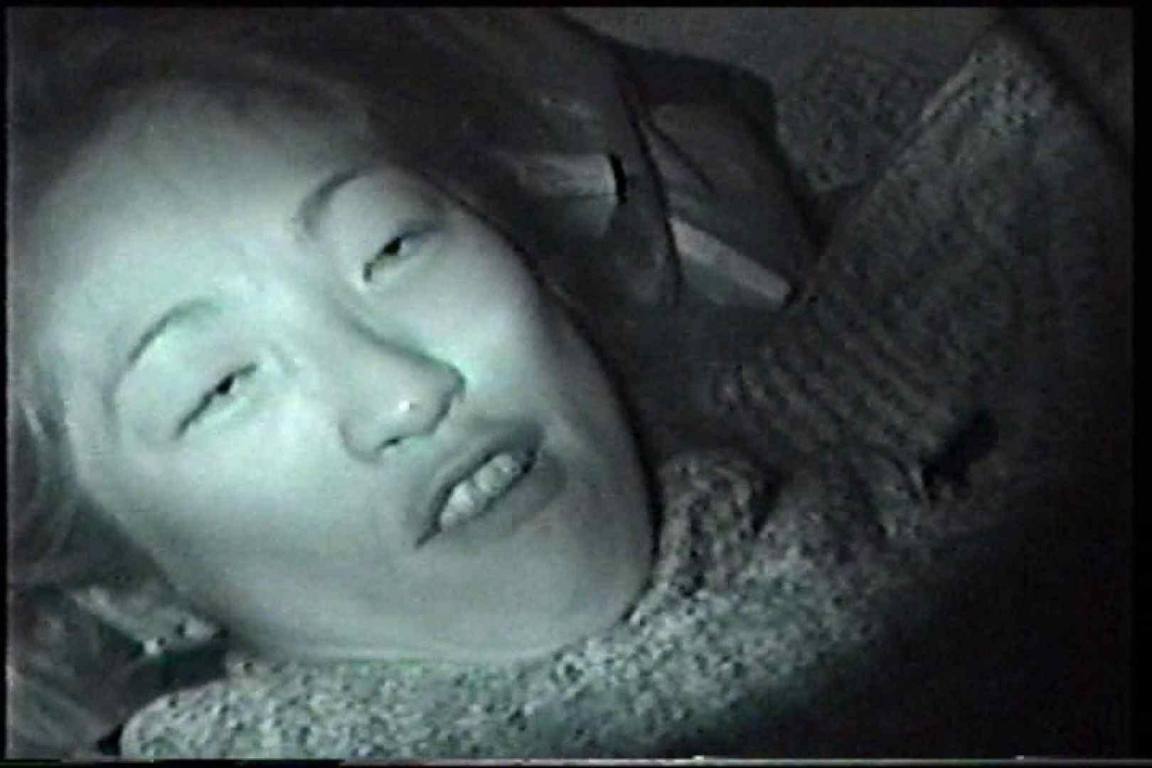 「充血監督」さんの深夜の運動会!! vol.222 パイパン 盗み撮り動画キャプチャ 53PIX 43