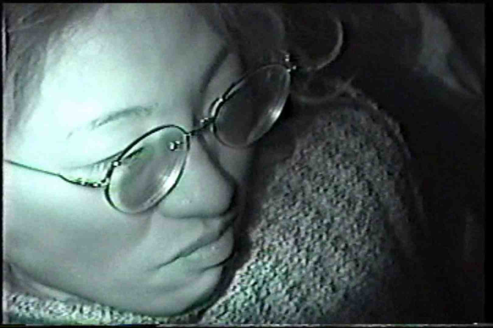 「充血監督」さんの深夜の運動会!! vol.222 パイパン 盗み撮り動画キャプチャ 53PIX 48