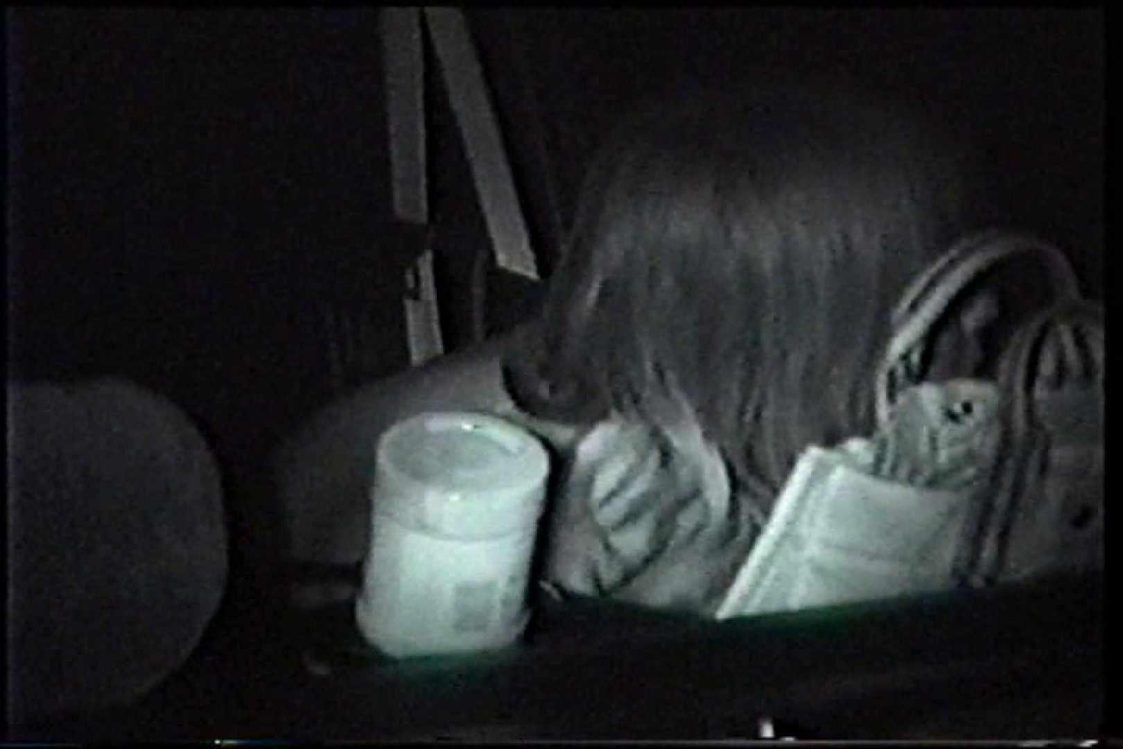 「充血監督」さんの深夜の運動会!! vol.223 OLのボディ | おっぱい  108PIX 34