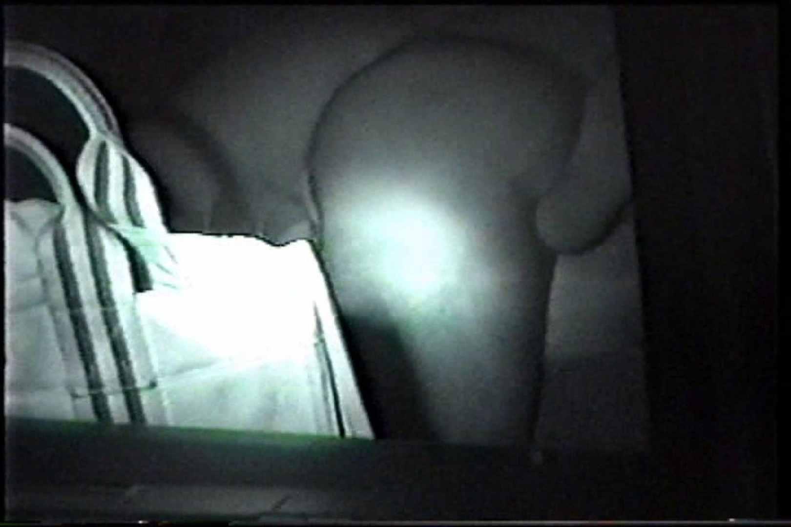 「充血監督」さんの深夜の運動会!! vol.223 手マンシーン AV無料 108PIX 53