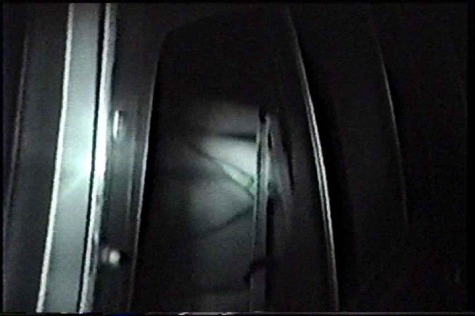 「充血監督」さんの深夜の運動会!! vol.223 手マンシーン AV無料 108PIX 74