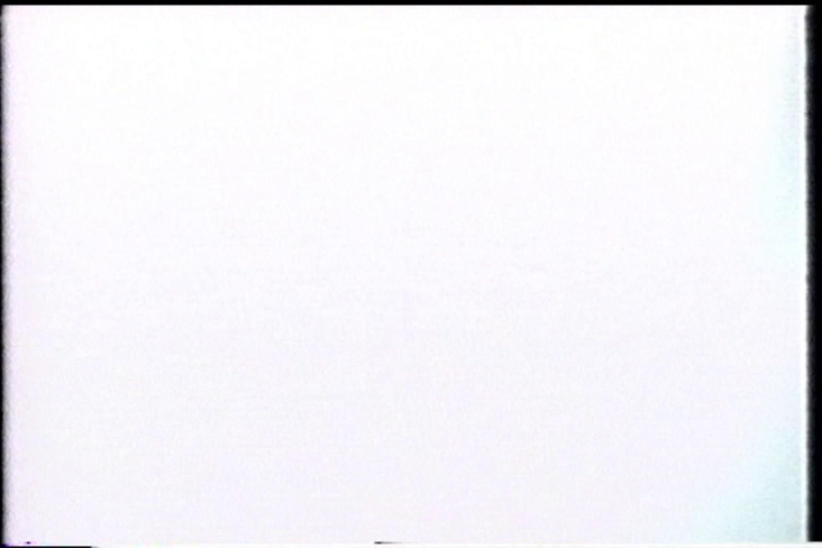 「充血監督」さんの深夜の運動会!! vol.236 OLのボディ オマンコ動画キャプチャ 67PIX 8