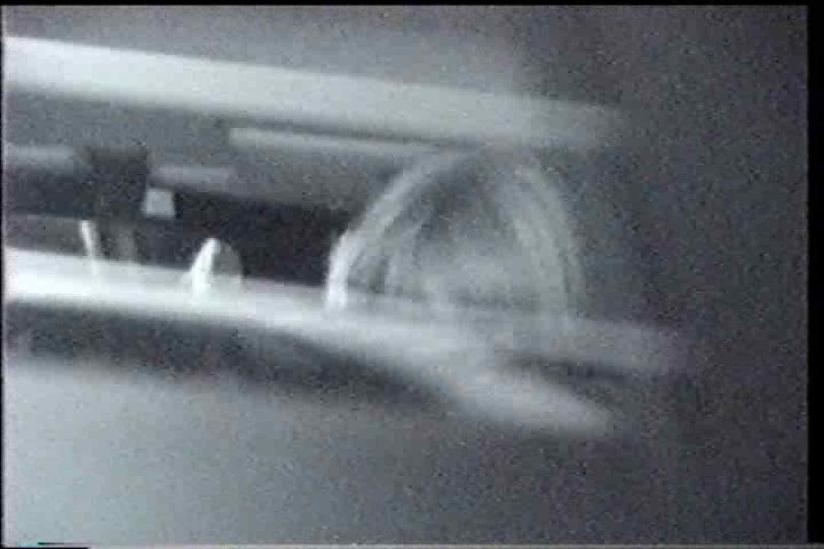 「充血監督」さんの深夜の運動会!! vol.236 美乳   カップル  67PIX 10