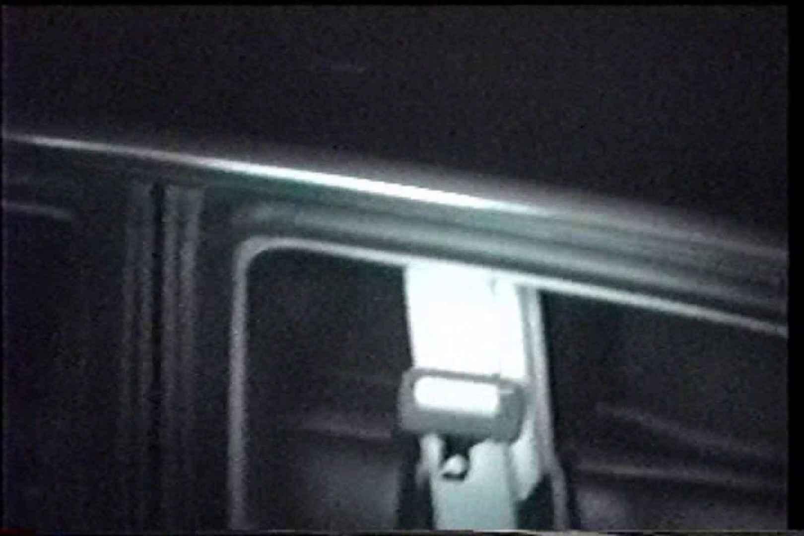 「充血監督」さんの深夜の運動会!! vol.236 OLのボディ オマンコ動画キャプチャ 67PIX 20