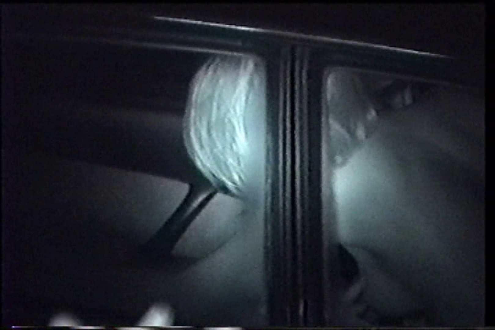 「充血監督」さんの深夜の運動会!! vol.236 OLのボディ オマンコ動画キャプチャ 67PIX 47