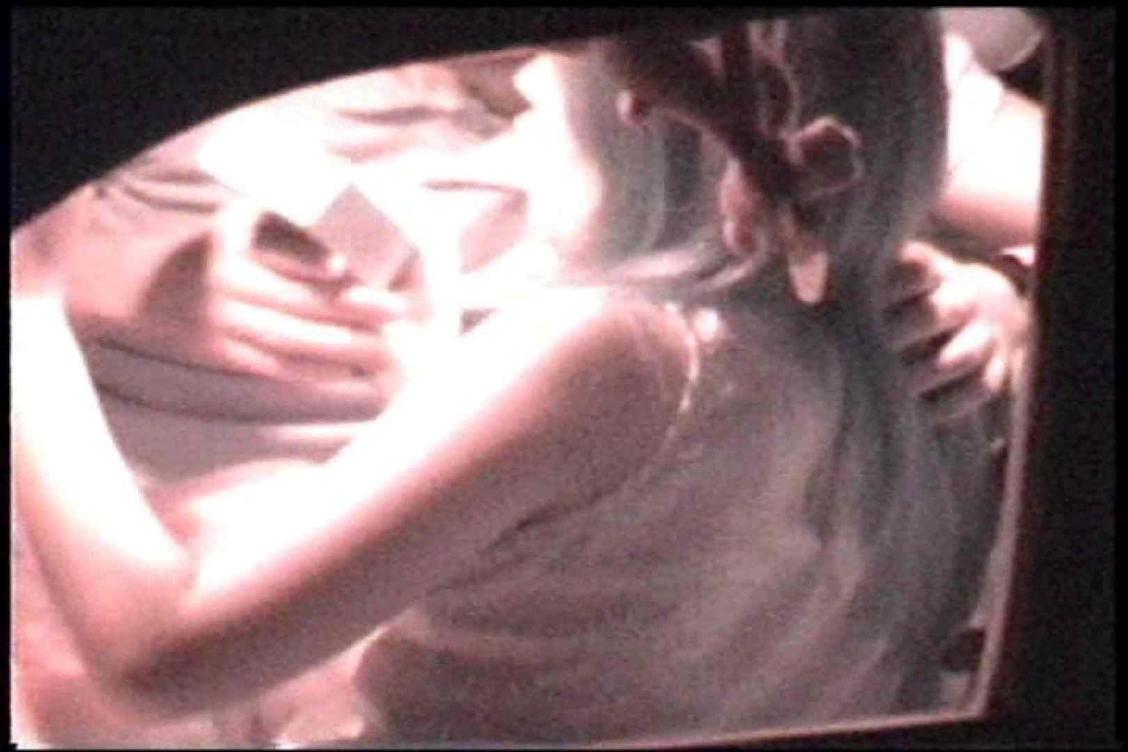 「充血監督」さんの深夜の運動会!! vol.242 OLのボディ | 手マンシーン  83PIX 17