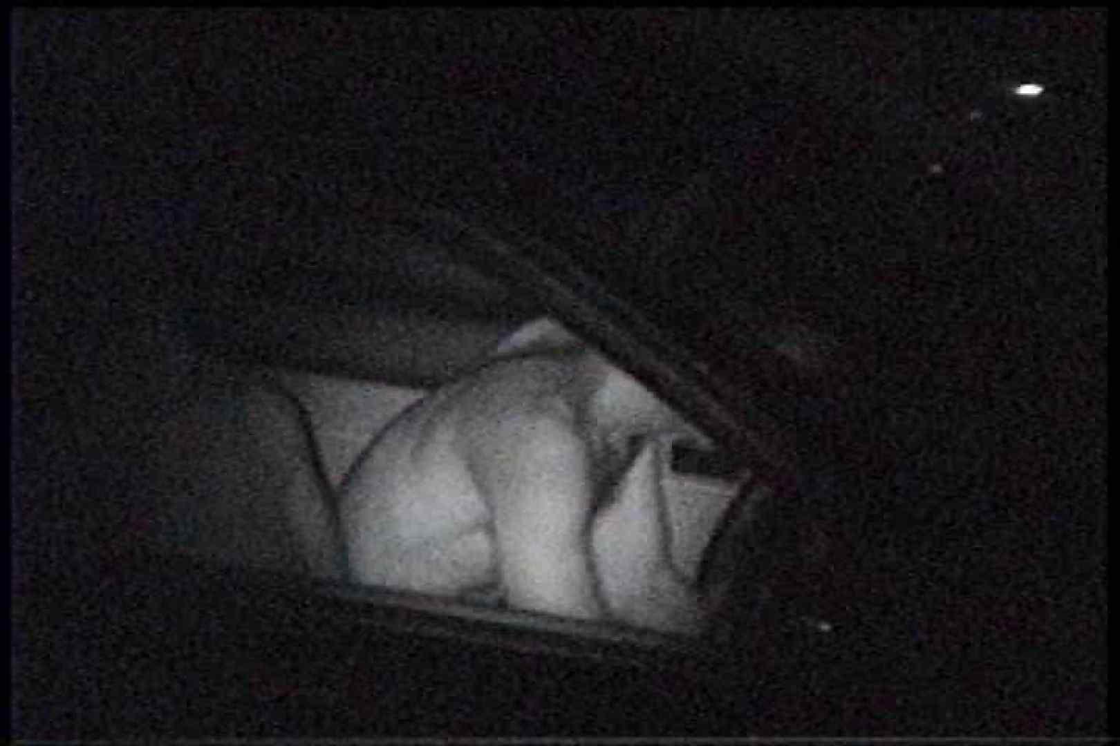 「充血監督」さんの深夜の運動会!! vol.249 OLのボディ  73PIX 14