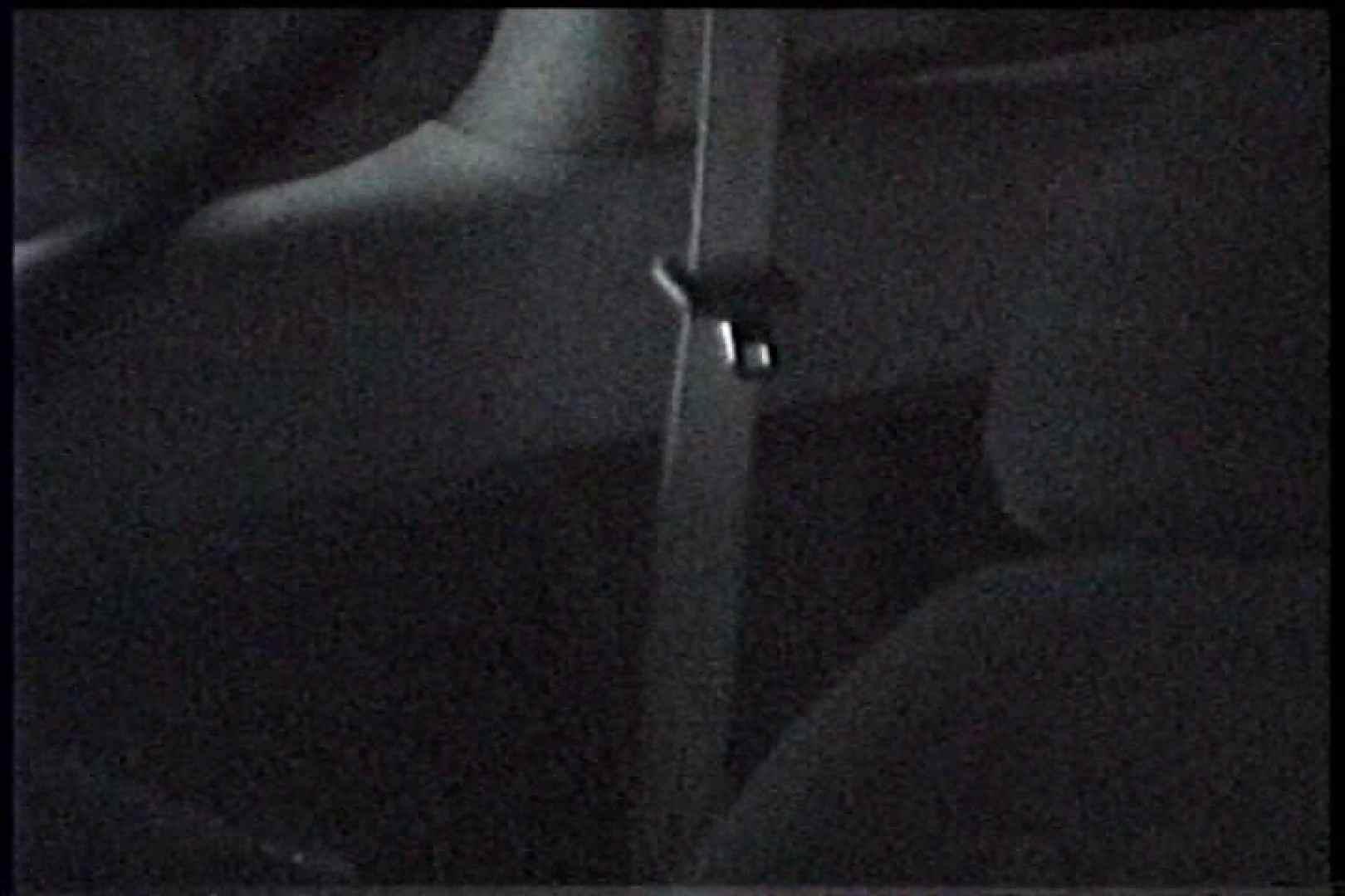 「充血監督」さんの深夜の運動会!! vol.252 素人流出 われめAV動画紹介 54PIX 11