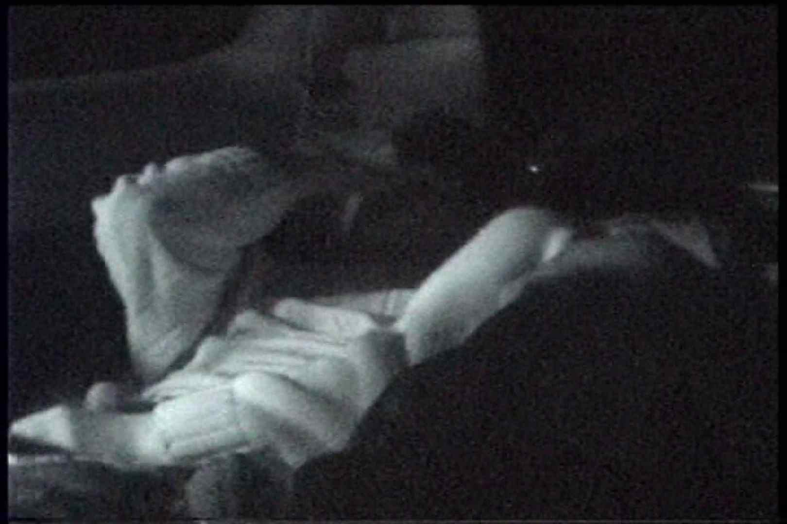 「充血監督」さんの深夜の運動会!! vol.252 パンツの中は。。   OLのボディ  54PIX 13